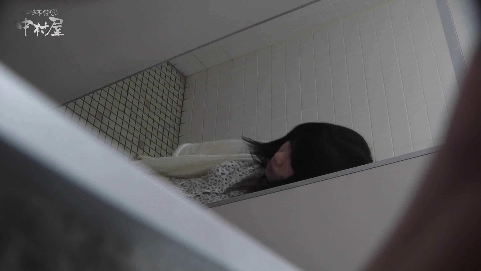 洗面所突入レポート!!vol.8 女子トイレ 覗きスケベ動画紹介 103連発 59