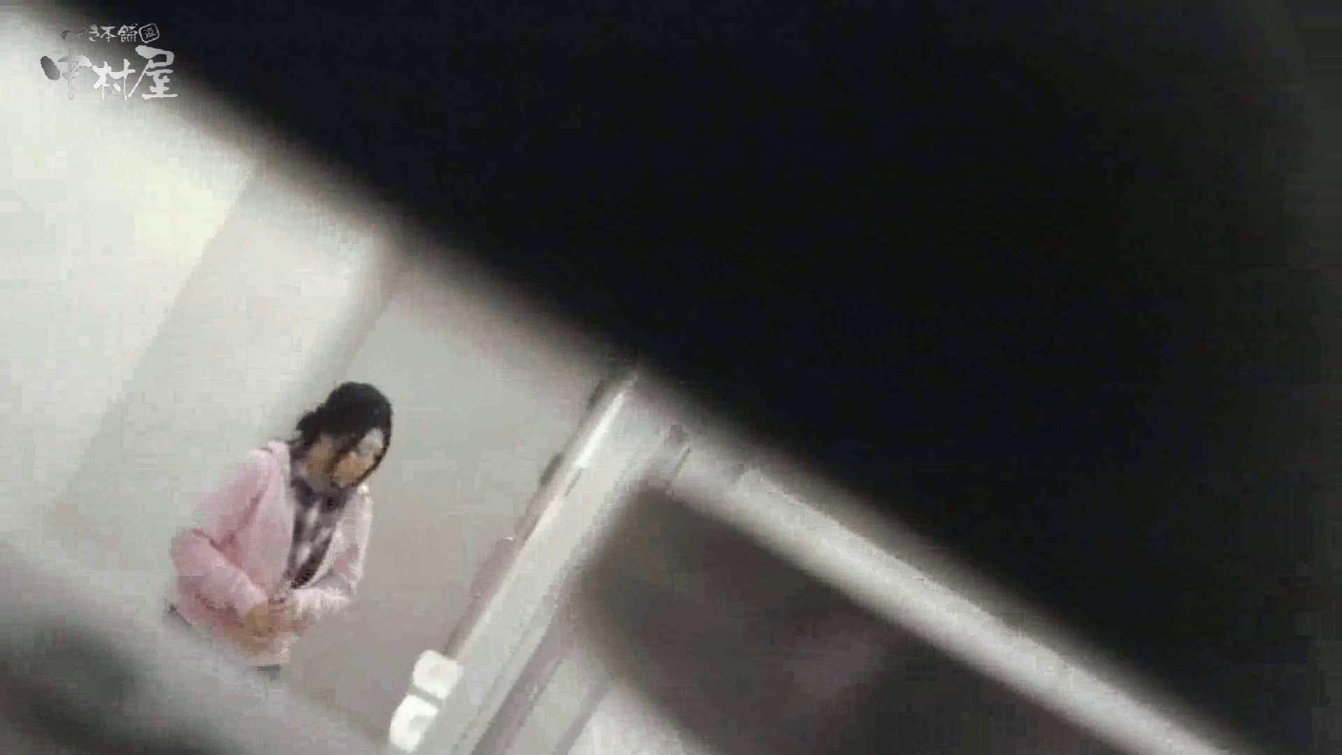 洗面所突入レポート!!vol.9 洗面所 | 美女  76連発 21