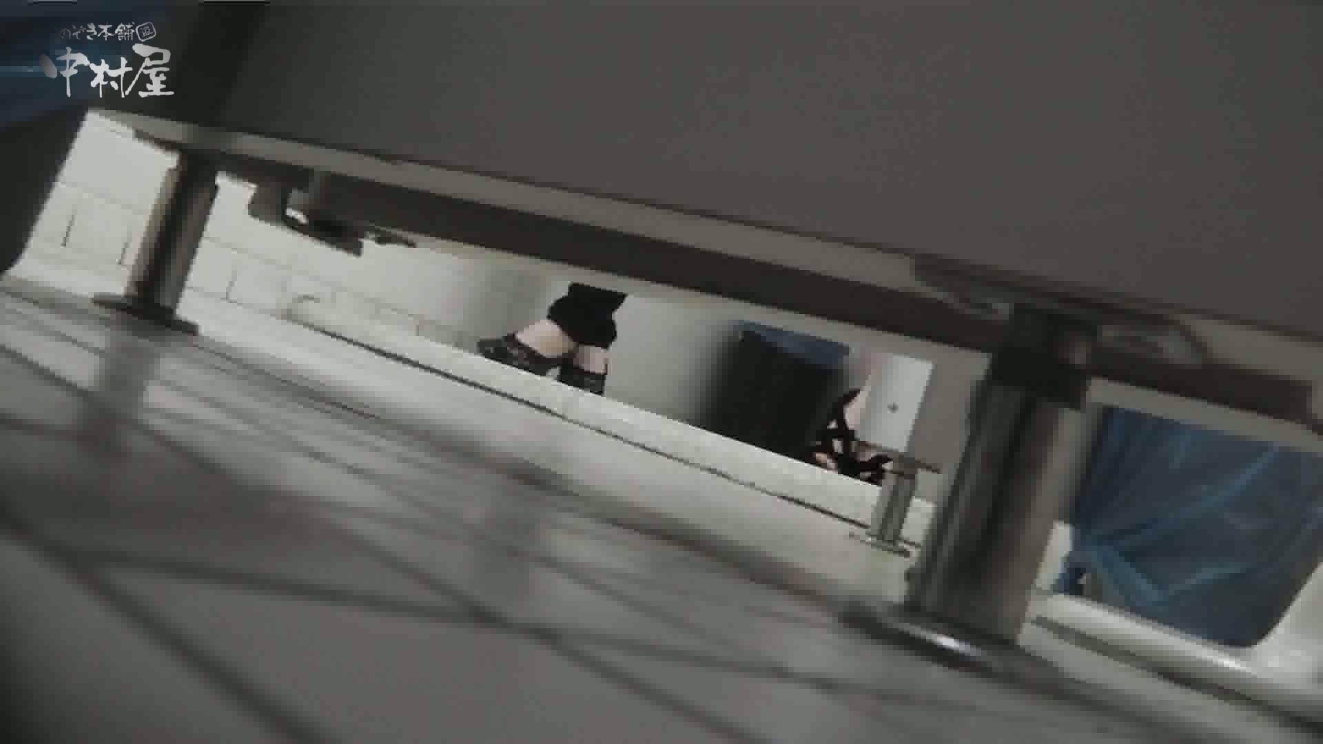 洗面所突入レポート!!vol.20 排泄 のぞきおめこ無修正画像 104連発 48