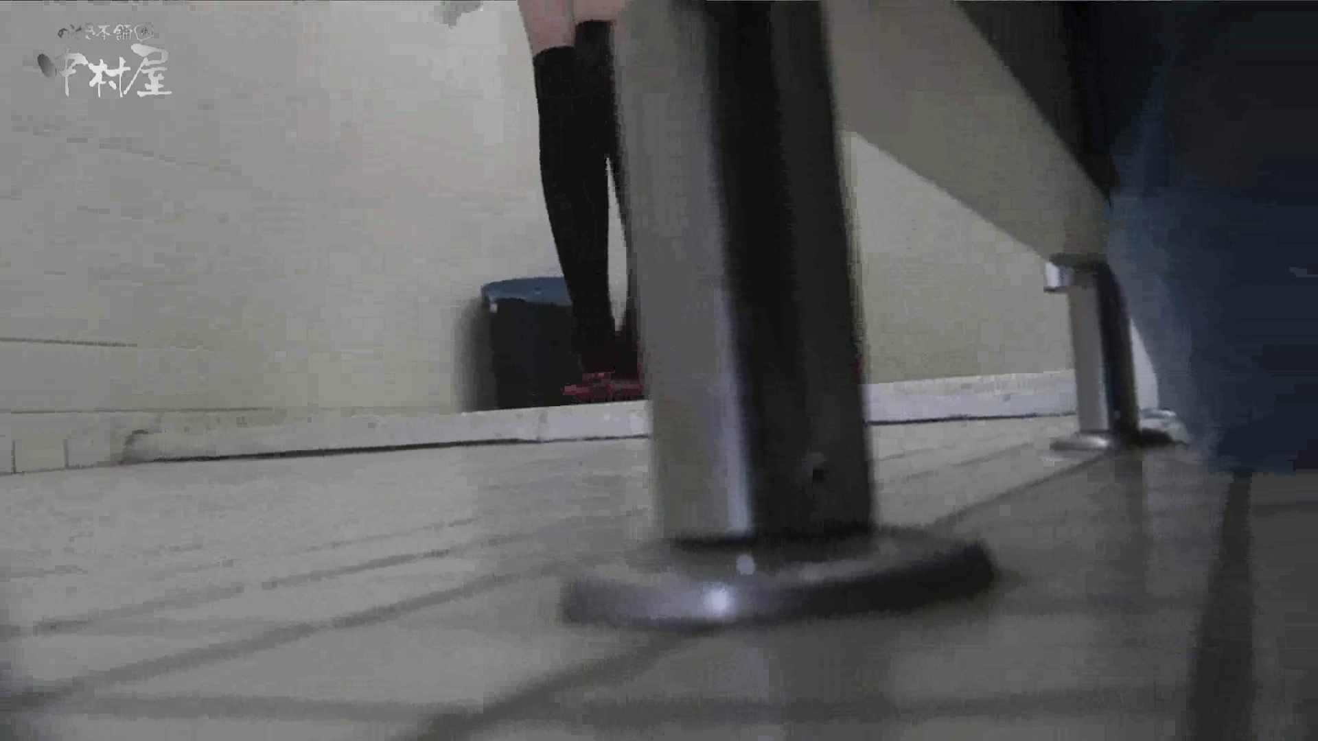 洗面所突入レポート!!vol.22 トイレ流出 盗み撮り動画キャプチャ 94連発 5