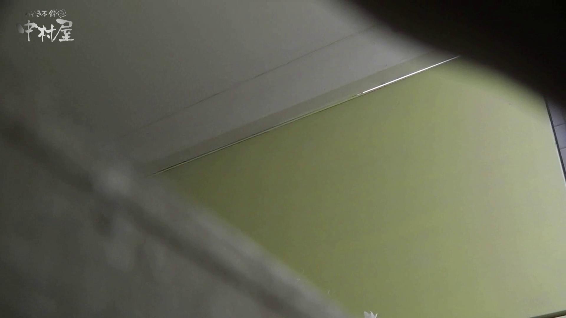 洗面所突入レポート!!vol.22 トイレ流出 盗み撮り動画キャプチャ 94連発 25