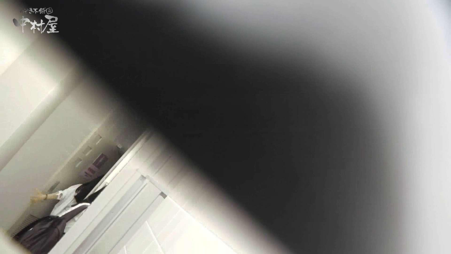 洗面所突入レポート!!vol.22 女体盗撮 盗撮ワレメ無修正動画無料 94連発 82