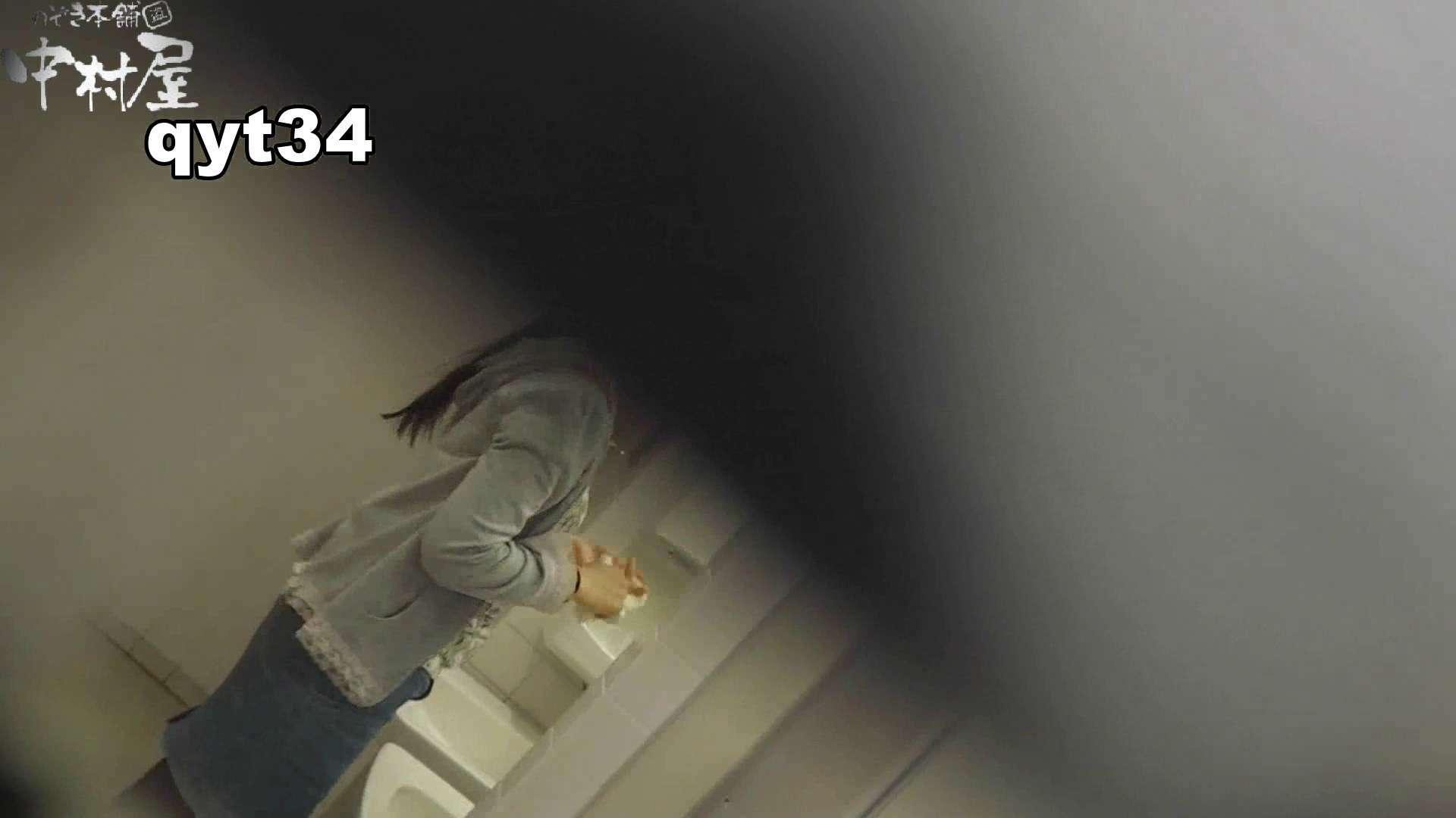 【お銀さんの「洗面所突入レポート!!」】お銀さんの「洗面所突入レポート!!」 vol.34 出る様子をご確認ください 美人  44連発 9