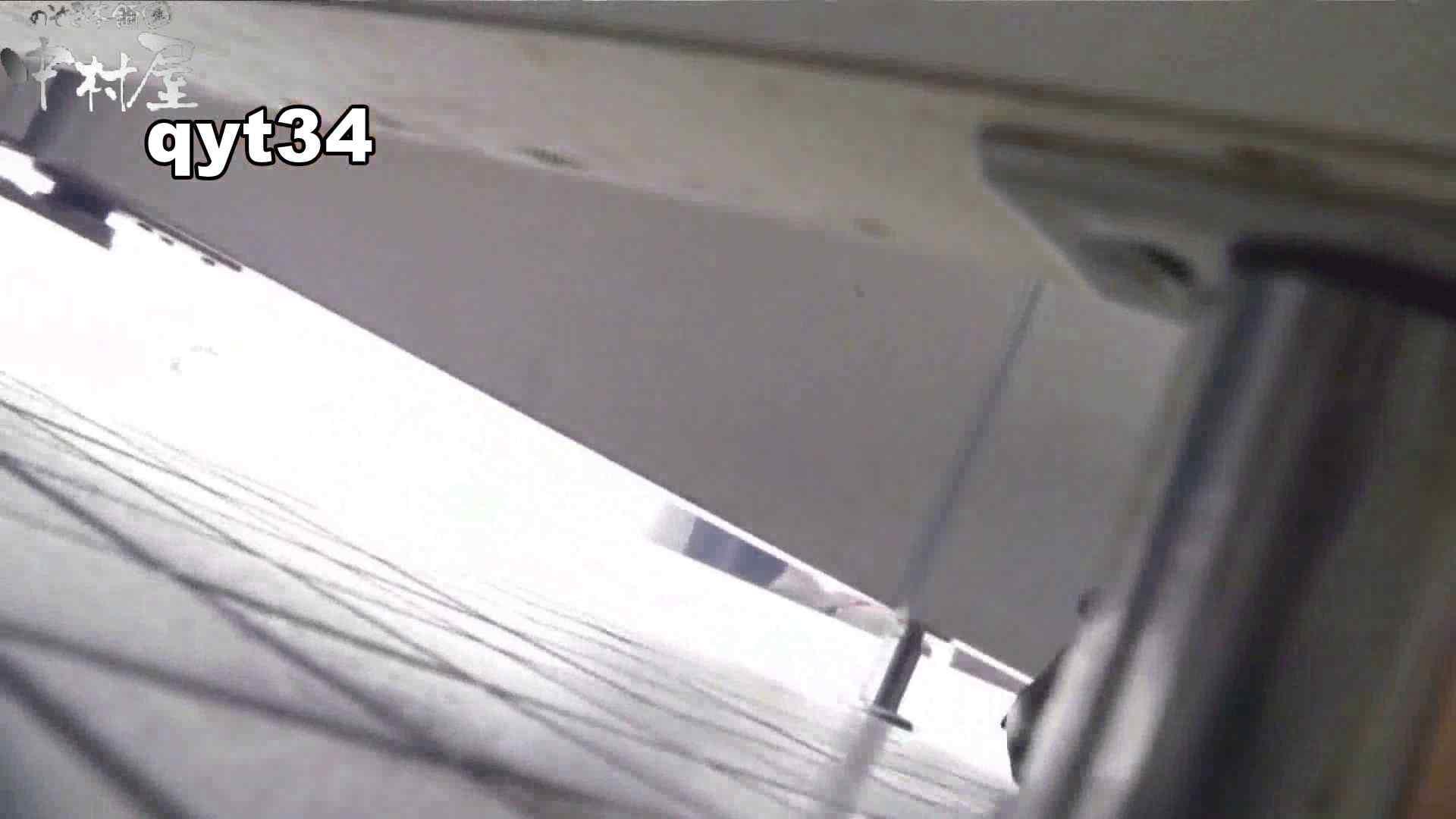 【お銀さんの「洗面所突入レポート!!」】お銀さんの「洗面所突入レポート!!」 vol.34 出る様子をご確認ください OL女体 ワレメ動画紹介 44連発 26
