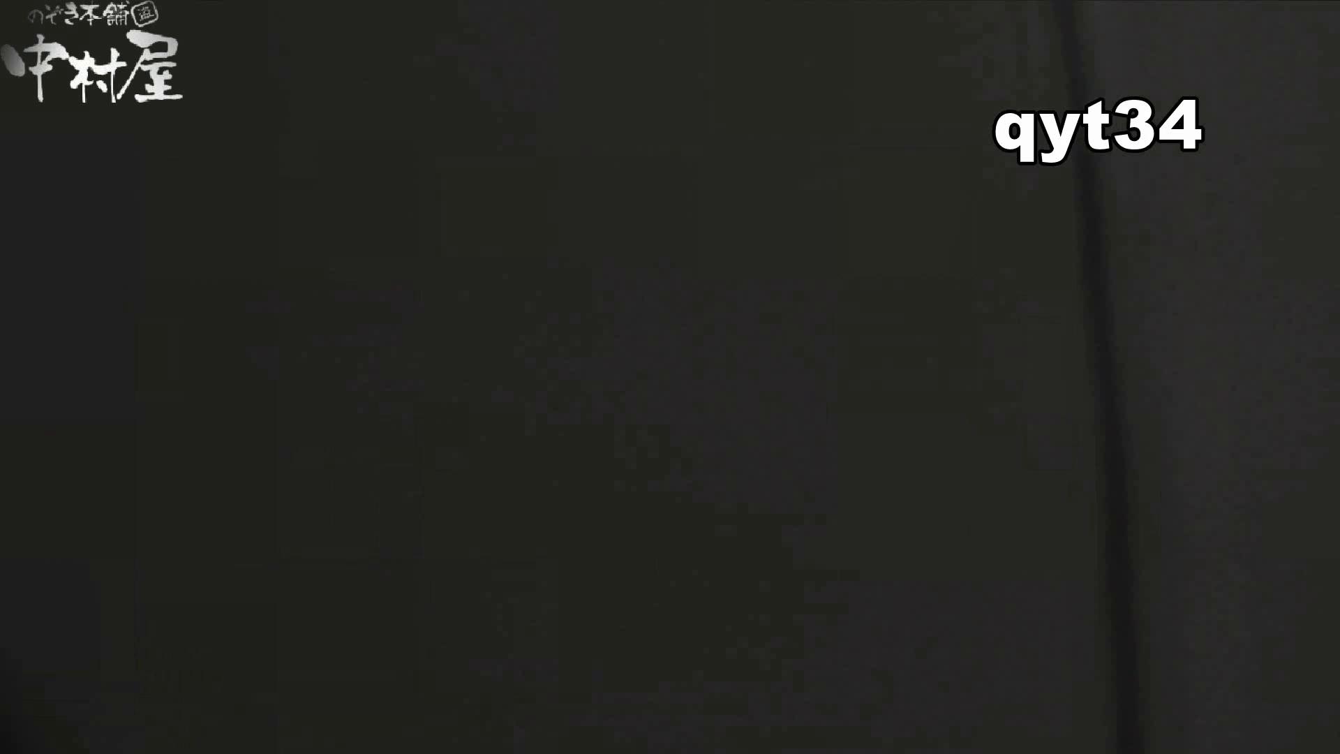 【お銀さんの「洗面所突入レポート!!」】お銀さんの「洗面所突入レポート!!」 vol.34 出る様子をご確認ください 美人  44連発 39