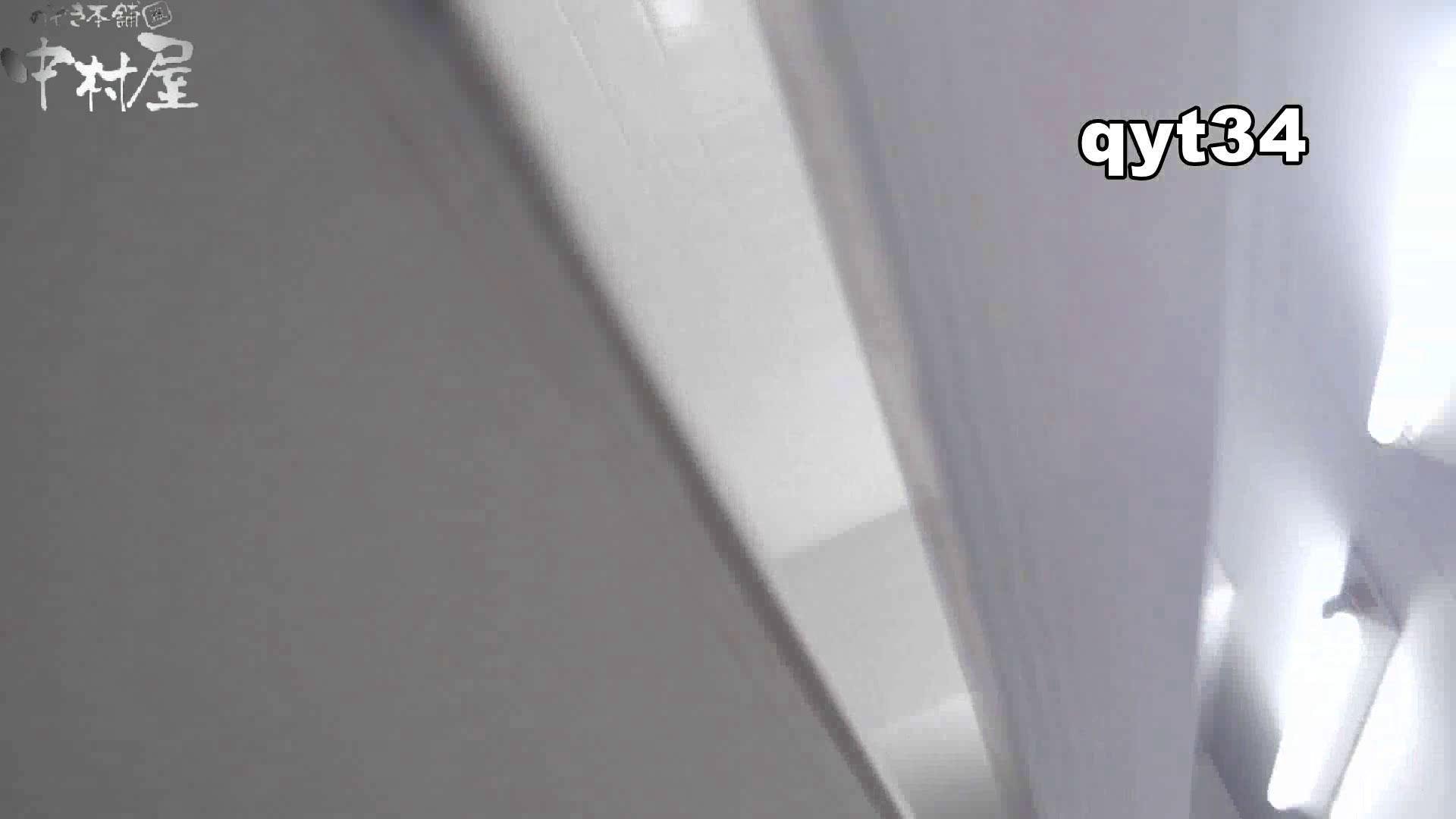 【お銀さんの「洗面所突入レポート!!」】お銀さんの「洗面所突入レポート!!」 vol.34 出る様子をご確認ください 美人  44連発 42