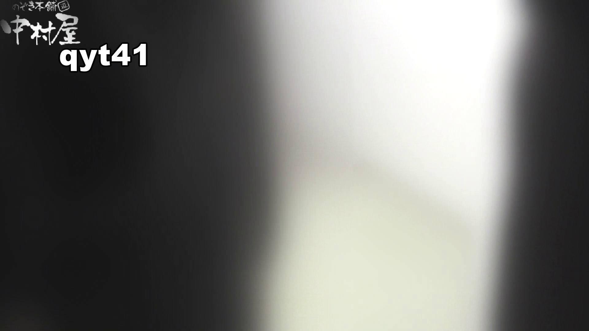 【お銀さんの「洗面所突入レポート!!」】お銀さんの「洗面所突入レポート!!」 vol.41 ジャジャ漏れ 美人  60連発 18