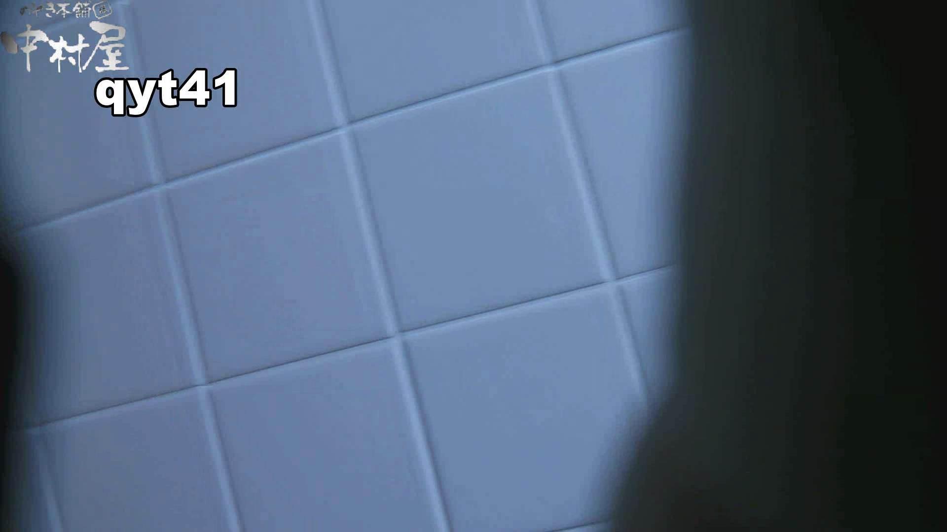 【お銀さんの「洗面所突入レポート!!」】お銀さんの「洗面所突入レポート!!」 vol.41 ジャジャ漏れ 美人 | 洗面所  60連発 22