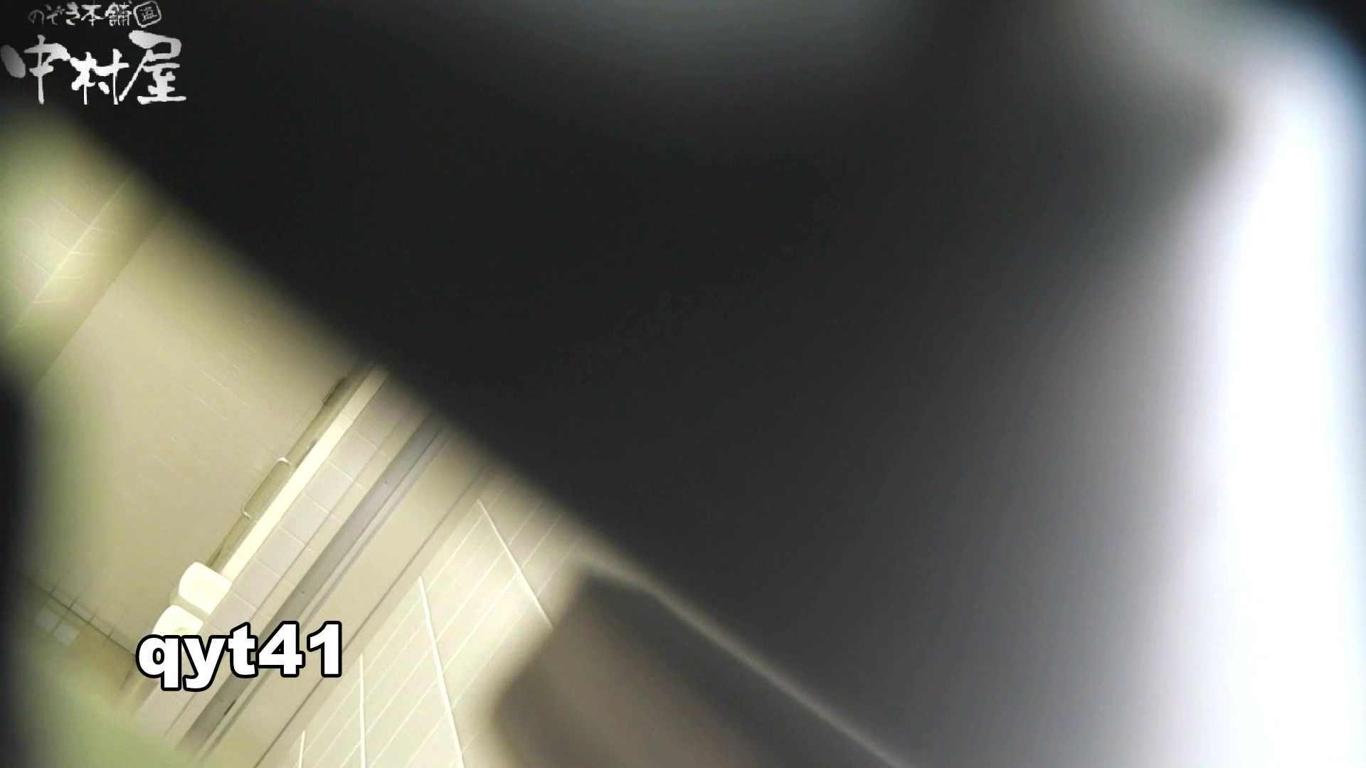 【お銀さんの「洗面所突入レポート!!」】お銀さんの「洗面所突入レポート!!」 vol.41 ジャジャ漏れ 美人  60連発 27