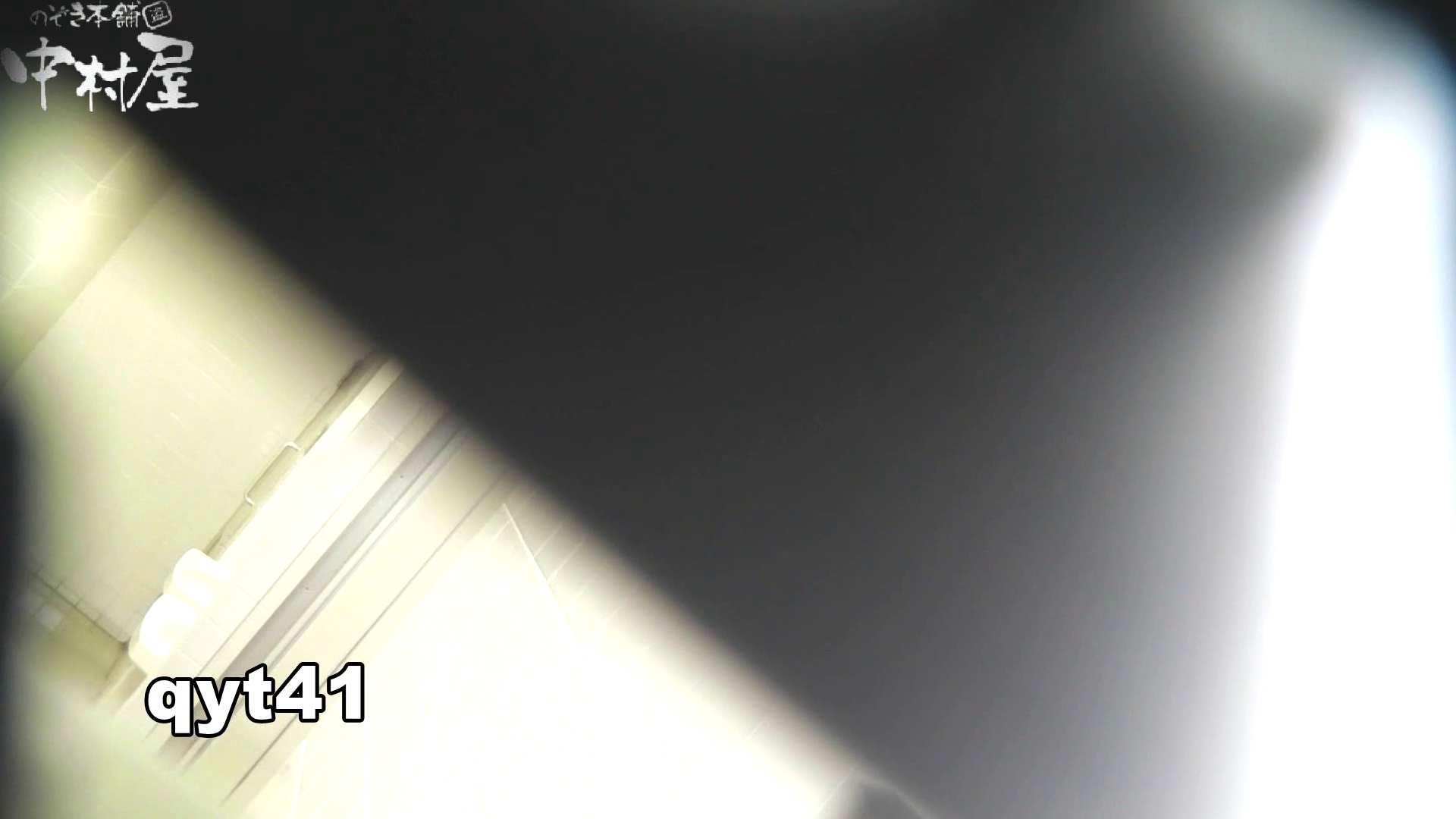 【お銀さんの「洗面所突入レポート!!」】お銀さんの「洗面所突入レポート!!」 vol.41 ジャジャ漏れ 美人 | 洗面所  60連発 28