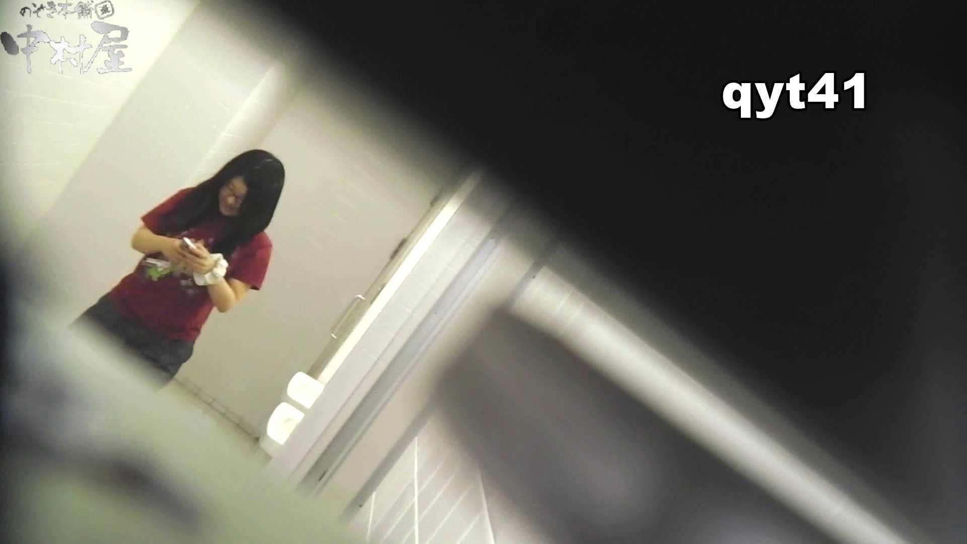 【お銀さんの「洗面所突入レポート!!」】お銀さんの「洗面所突入レポート!!」 vol.41 ジャジャ漏れ 美人 | 洗面所  60連発 43