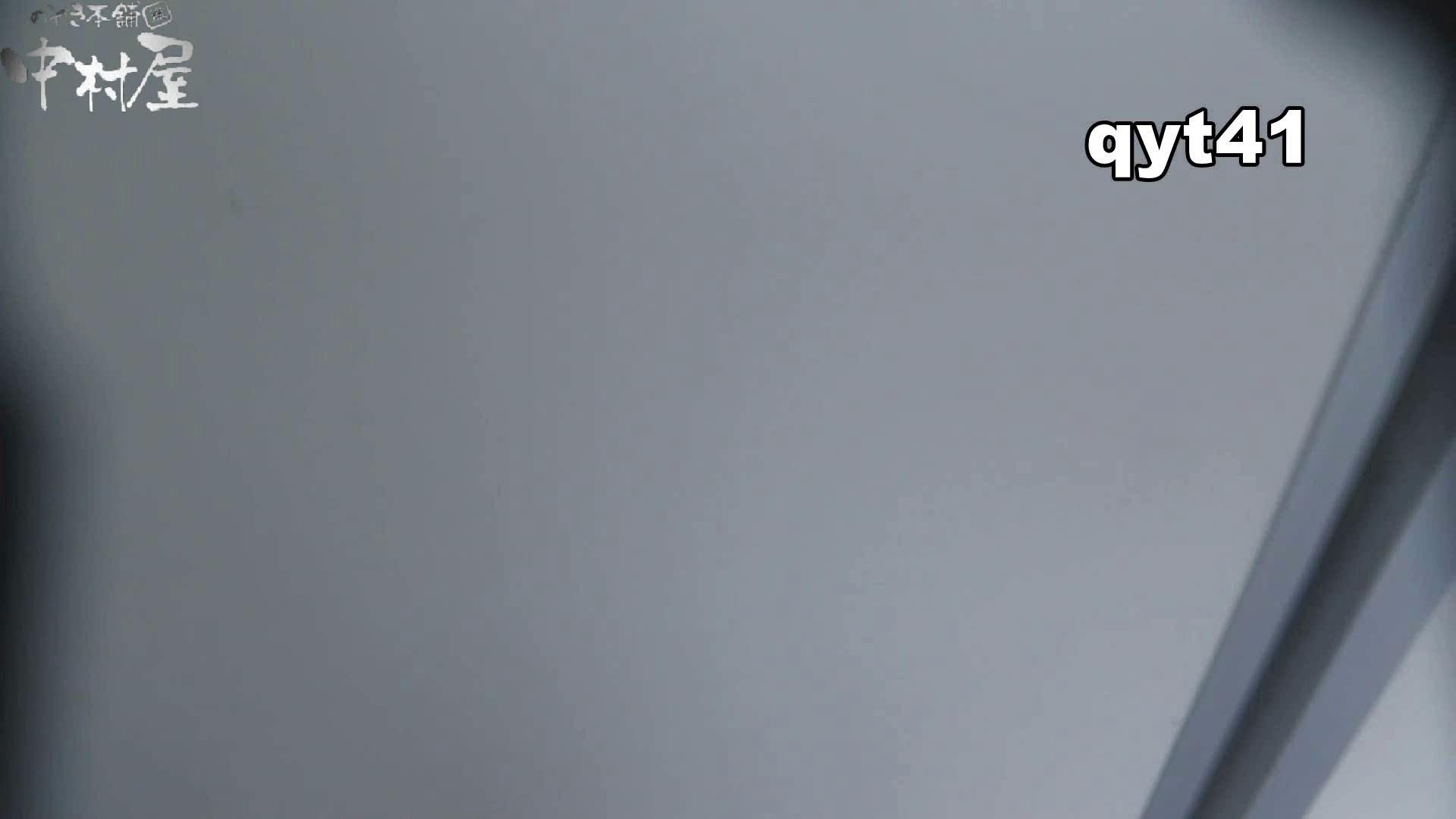 【お銀さんの「洗面所突入レポート!!」】お銀さんの「洗面所突入レポート!!」 vol.41 ジャジャ漏れ OL女体 AV無料 60連発 50
