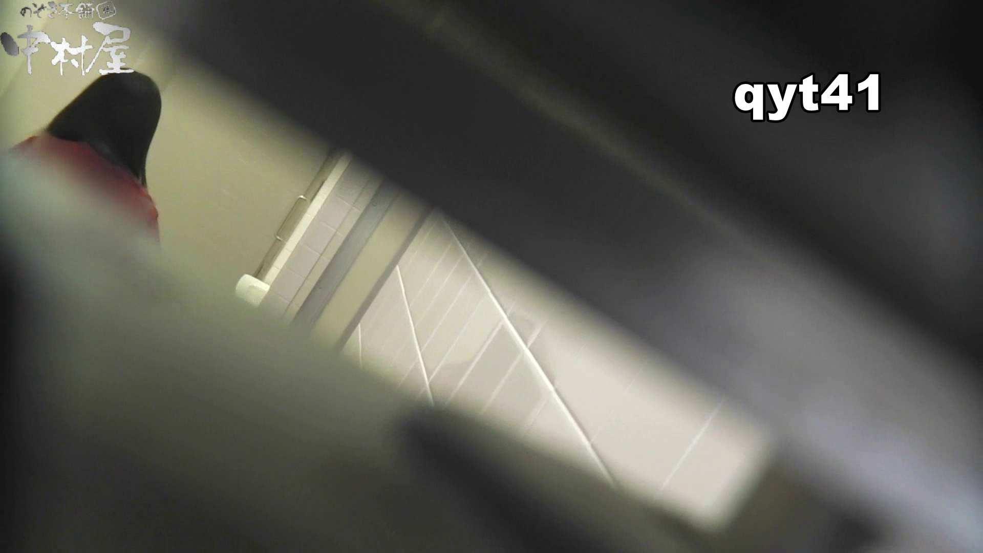 【お銀さんの「洗面所突入レポート!!」】お銀さんの「洗面所突入レポート!!」 vol.41 ジャジャ漏れ OL女体 AV無料 60連発 53