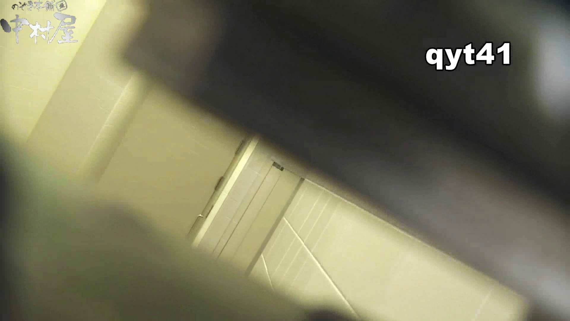 【お銀さんの「洗面所突入レポート!!」】お銀さんの「洗面所突入レポート!!」 vol.41 ジャジャ漏れ OL女体 AV無料 60連発 59