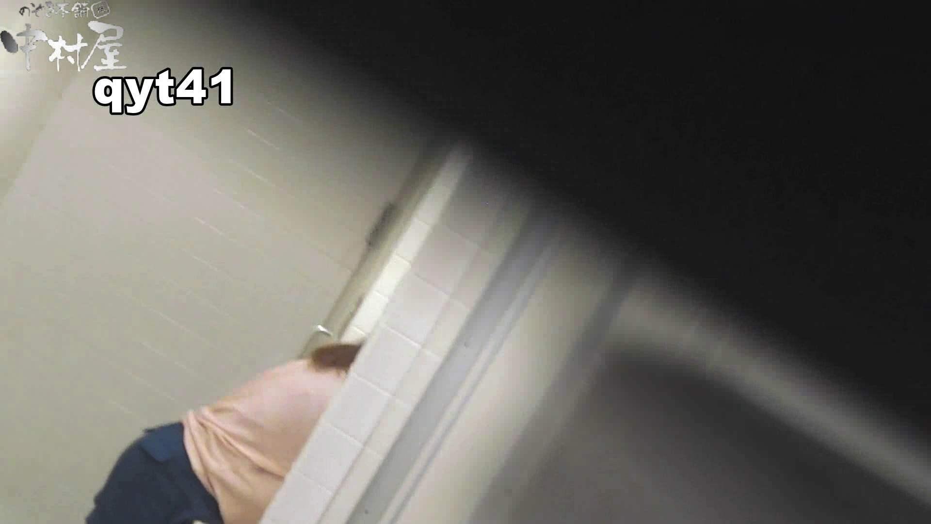 【お銀さんの「洗面所突入レポート!!」】お銀さんの「洗面所突入レポート!!」 vol.41 ジャジャ漏れ 美人  60連発 60