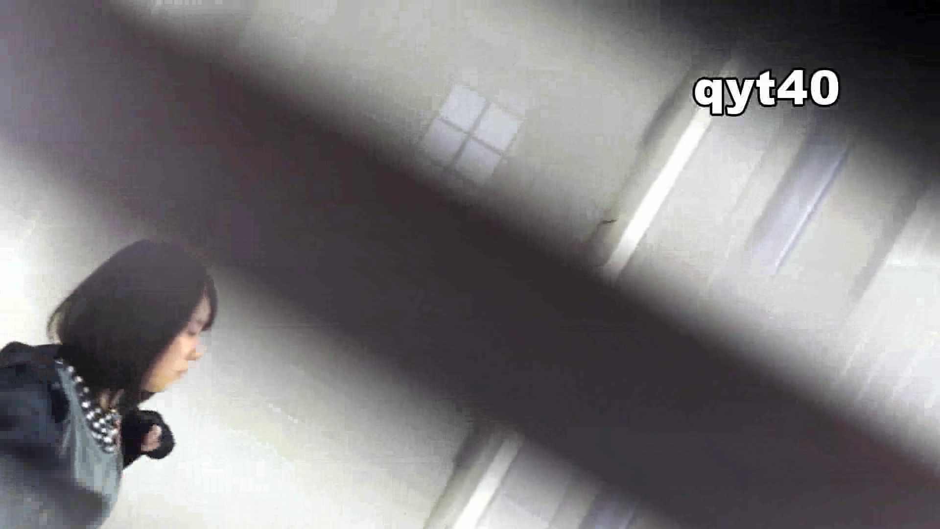 「洗面所突入レポート!!」Nol.4 潜入 のぞきおめこ無修正画像 52連発 3