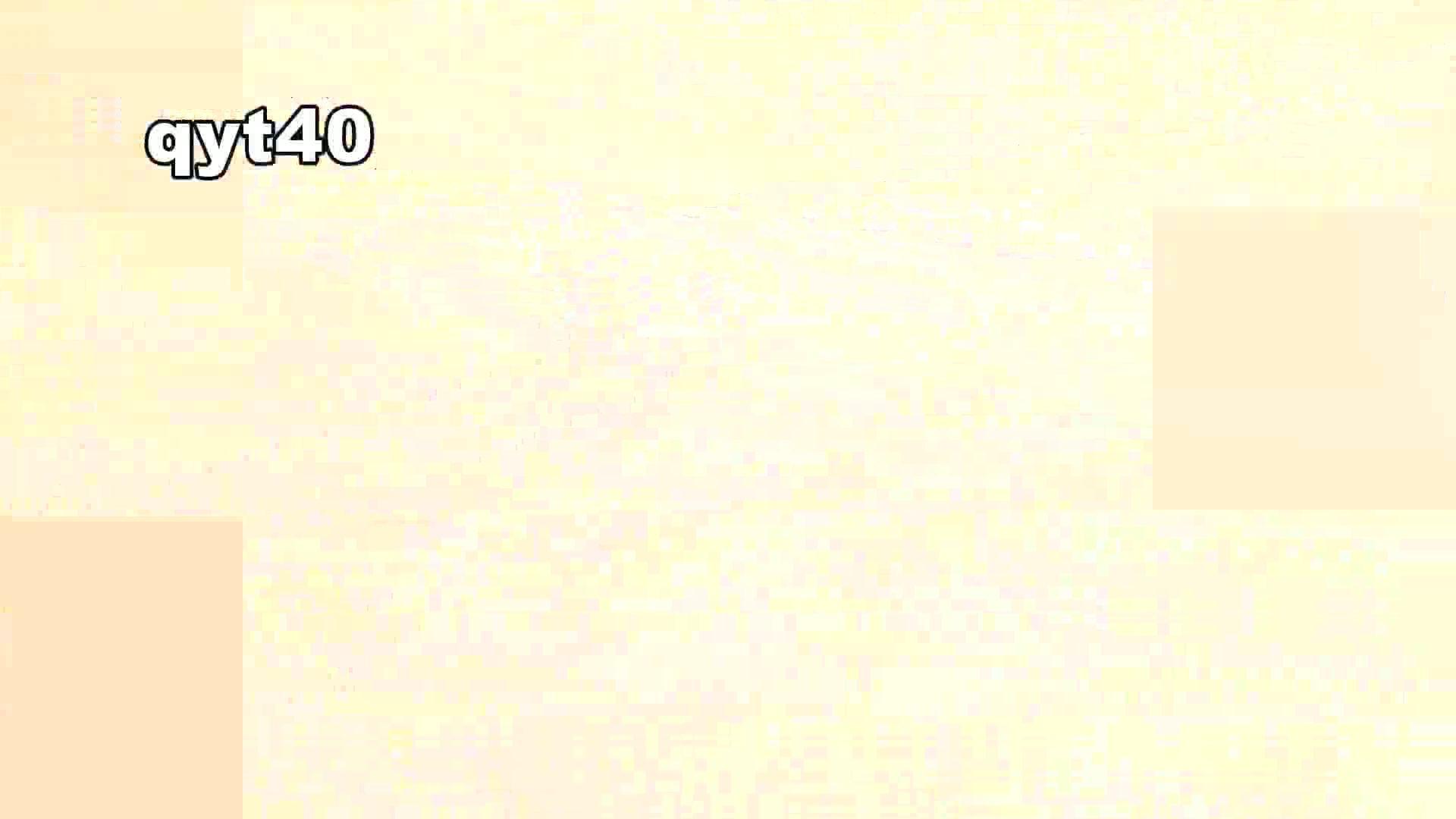「洗面所突入レポート!!」Nol.4 洗面所 | 美人  52連発 5