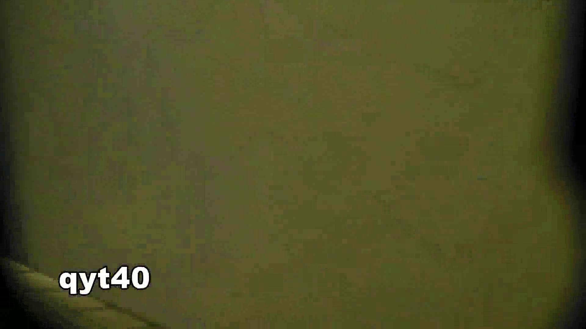 「洗面所突入レポート!!」Nol.4 潜入 のぞきおめこ無修正画像 52連発 31