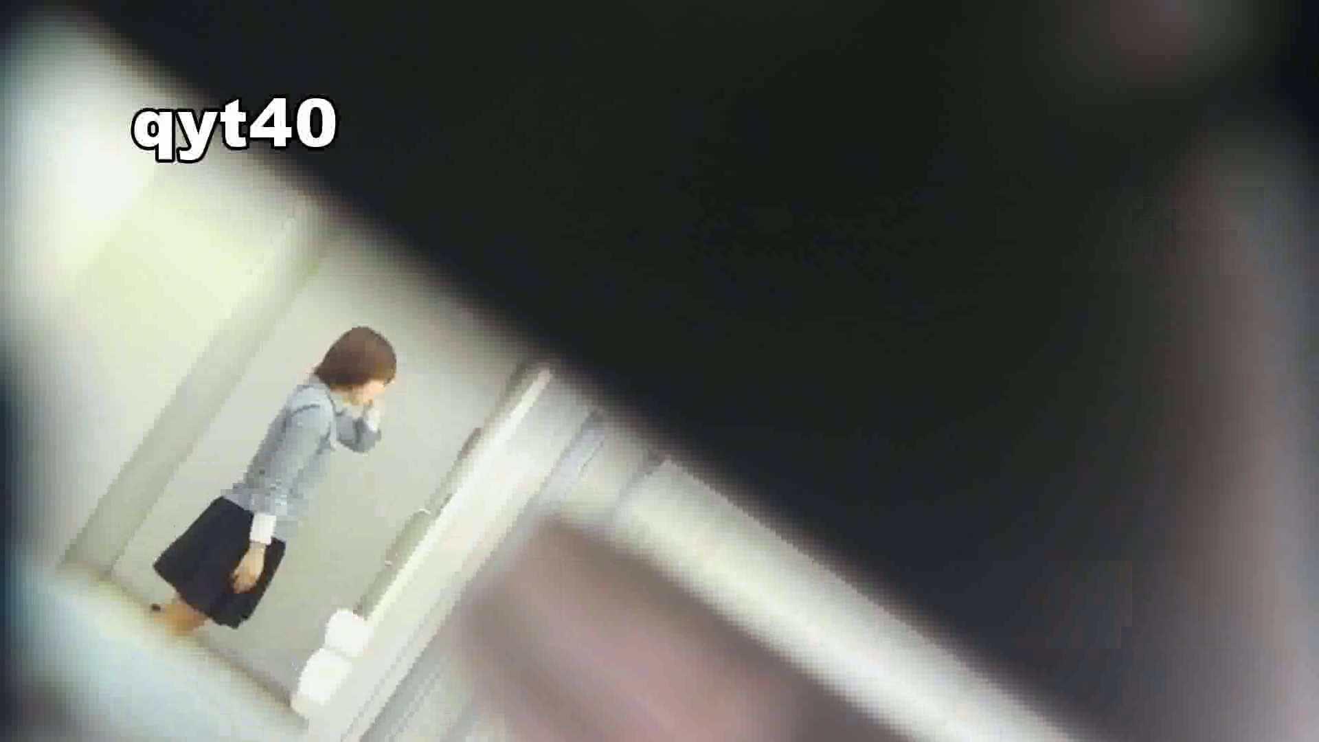 「洗面所突入レポート!!」Nol.4 OL女体 エロ画像 52連発 38