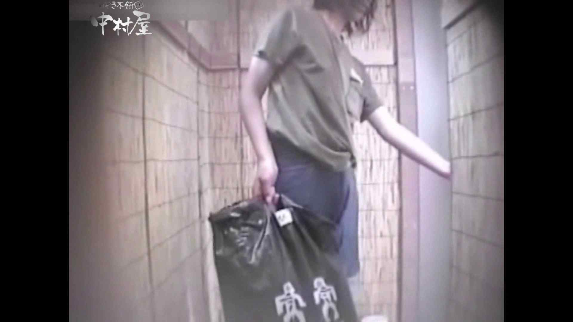 Summer beaches!Toilet peeping!Vol.11 洗面所   人気シリーズ  89連発 19