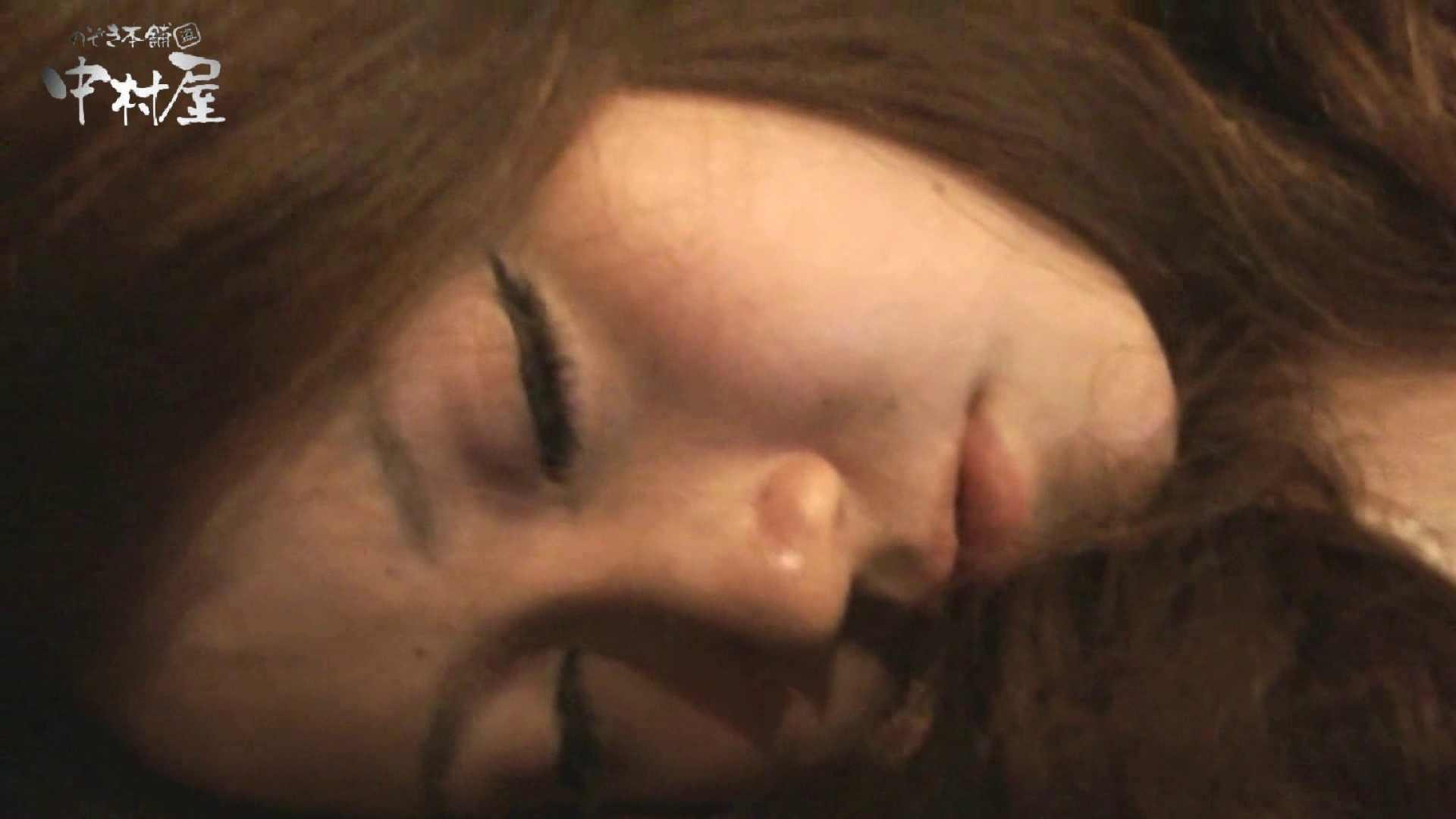 欲望 リアルドール Case.11 Sちゃん現役女子大生19歳 前編 イタズラ | 萌え女子大生  78連発 31