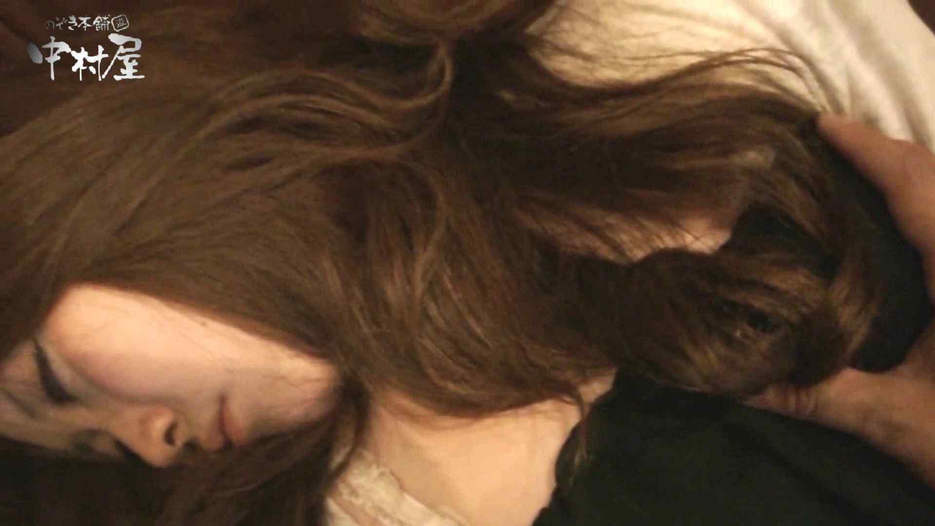 欲望 リアルドール Case.11 Sちゃん現役女子大生19歳 前編 イタズラ | 萌え女子大生  78連発 46