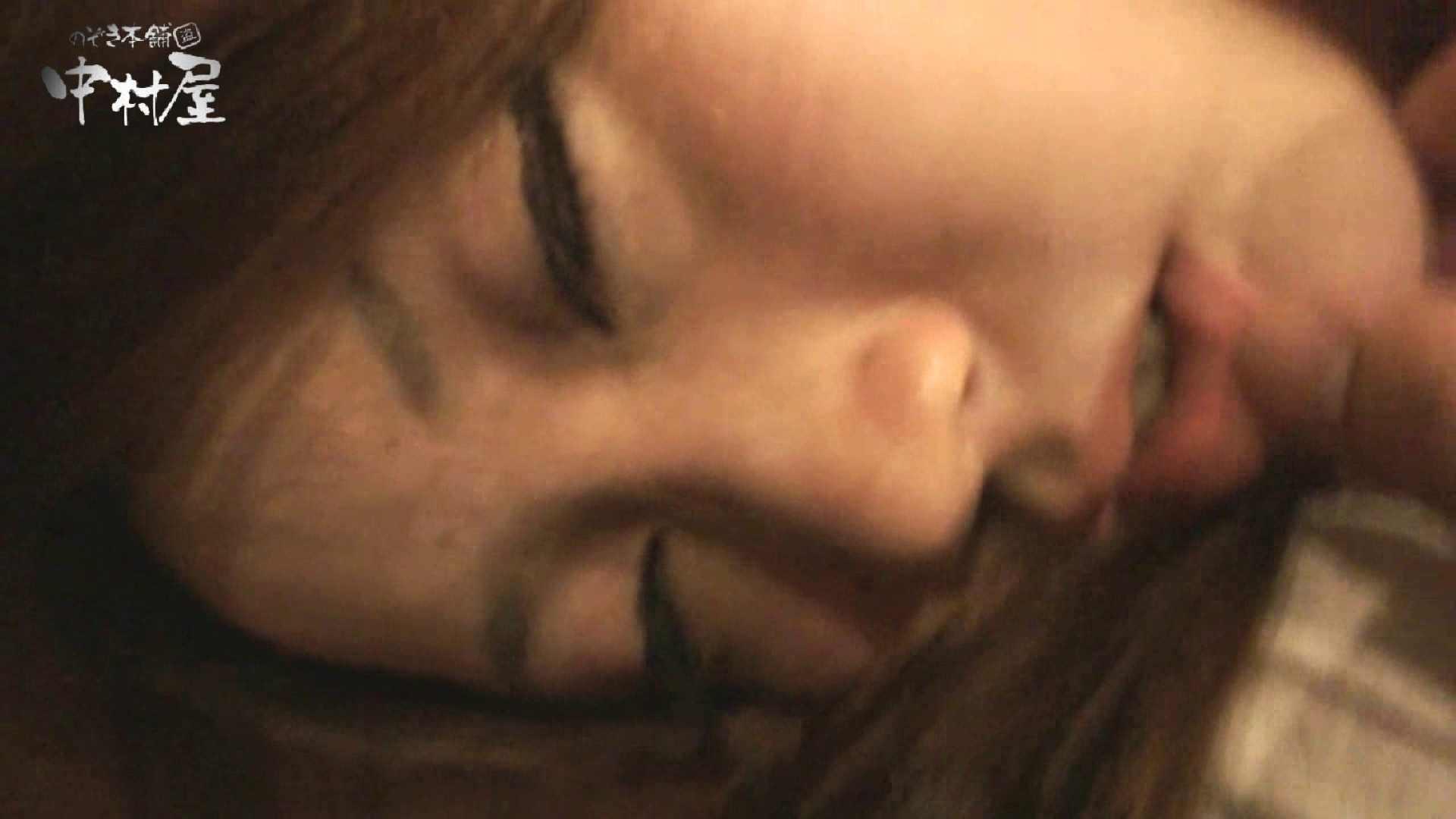 欲望 リアルドール Case.11 Sちゃん現役女子大生19歳 前編 イタズラ | 萌え女子大生  78連発 55