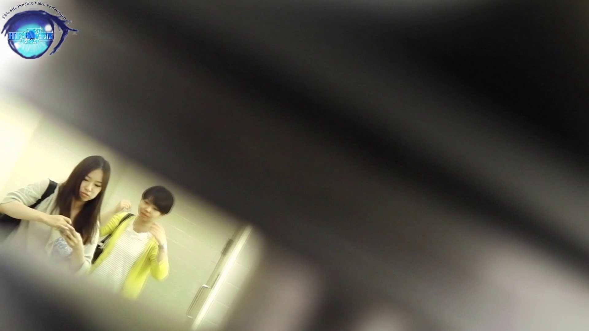 お銀さんの「洗面所突入レポート!!」 vol.51 突入最前線!おまけ付き 前編 OL女体 | 美人  98連発 1