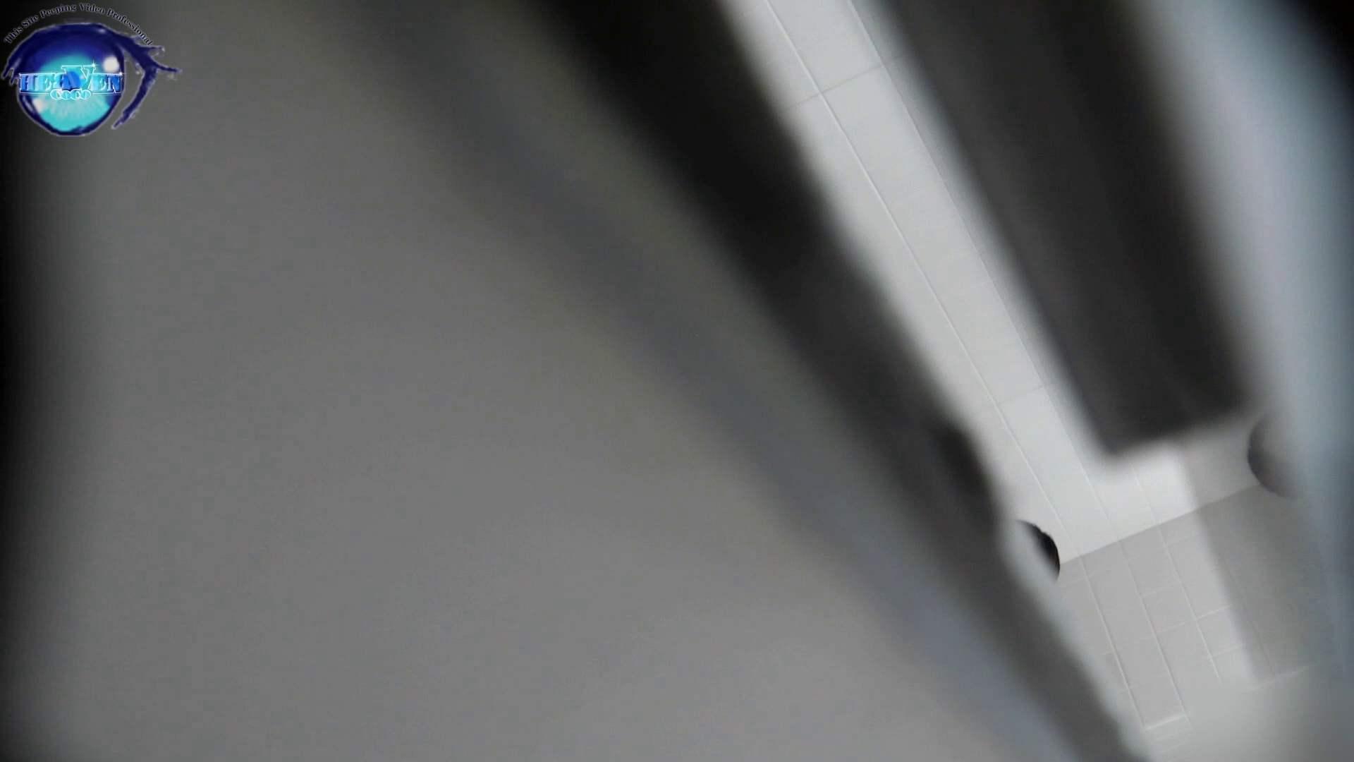 お銀さんの「洗面所突入レポート!!」 vol.51 突入最前線!おまけ付き 前編 OL女体 | 美人  98連発 19