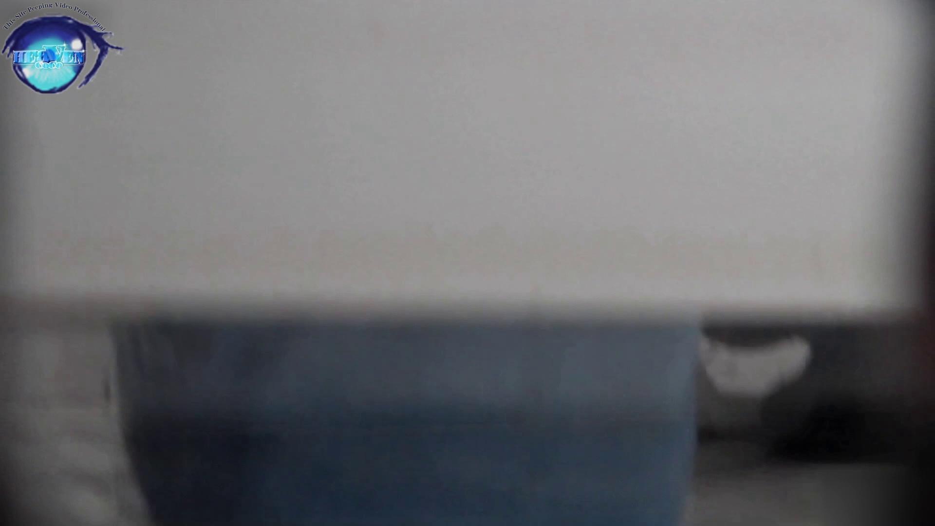 お銀さんの「洗面所突入レポート!!」 vol.51 突入最前線!おまけ付き 前編 OL女体  98連発 30