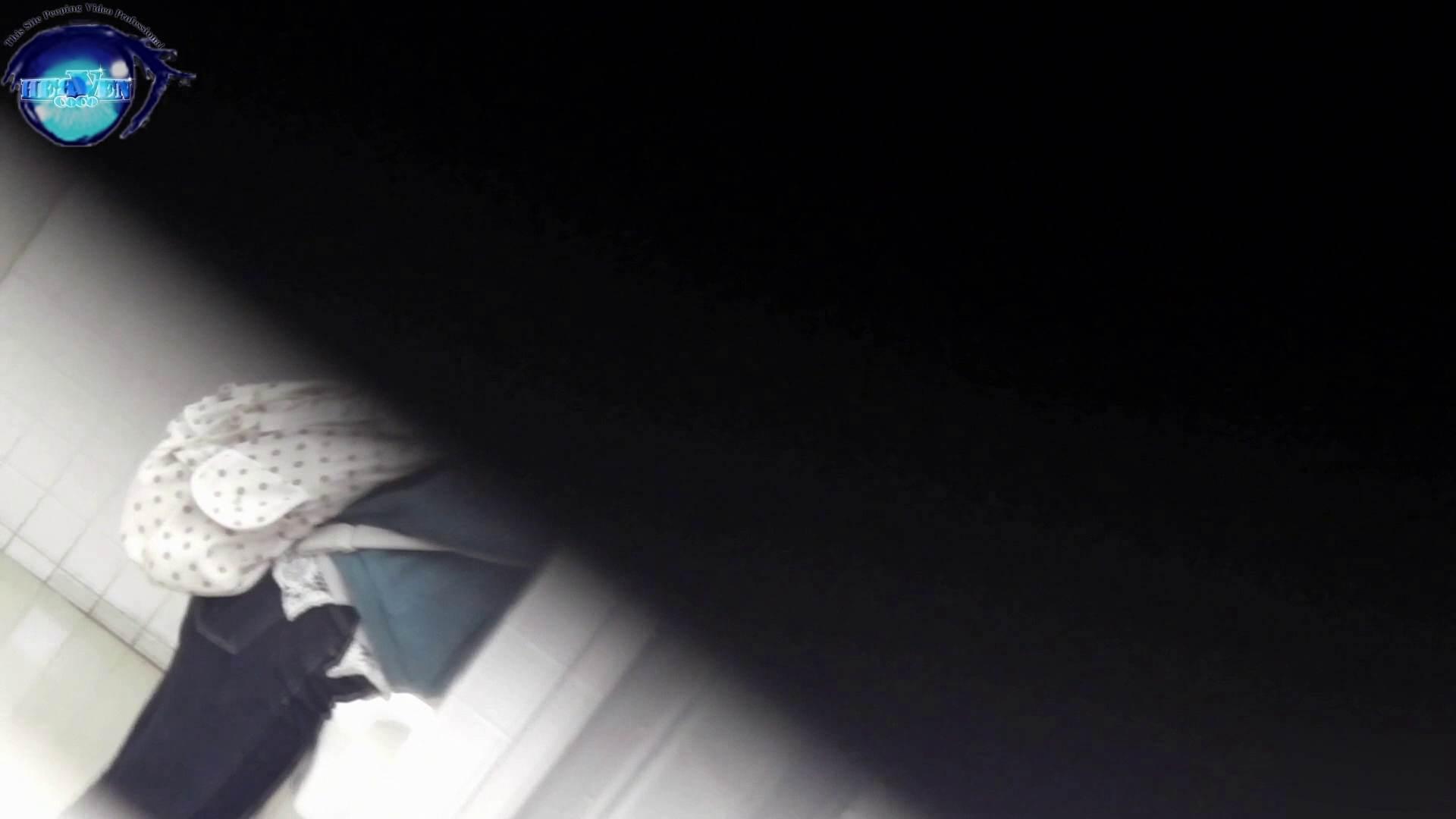 お銀さんの「洗面所突入レポート!!」 vol.51 突入最前線!おまけ付き 前編 OL女体 | 美人  98連発 76
