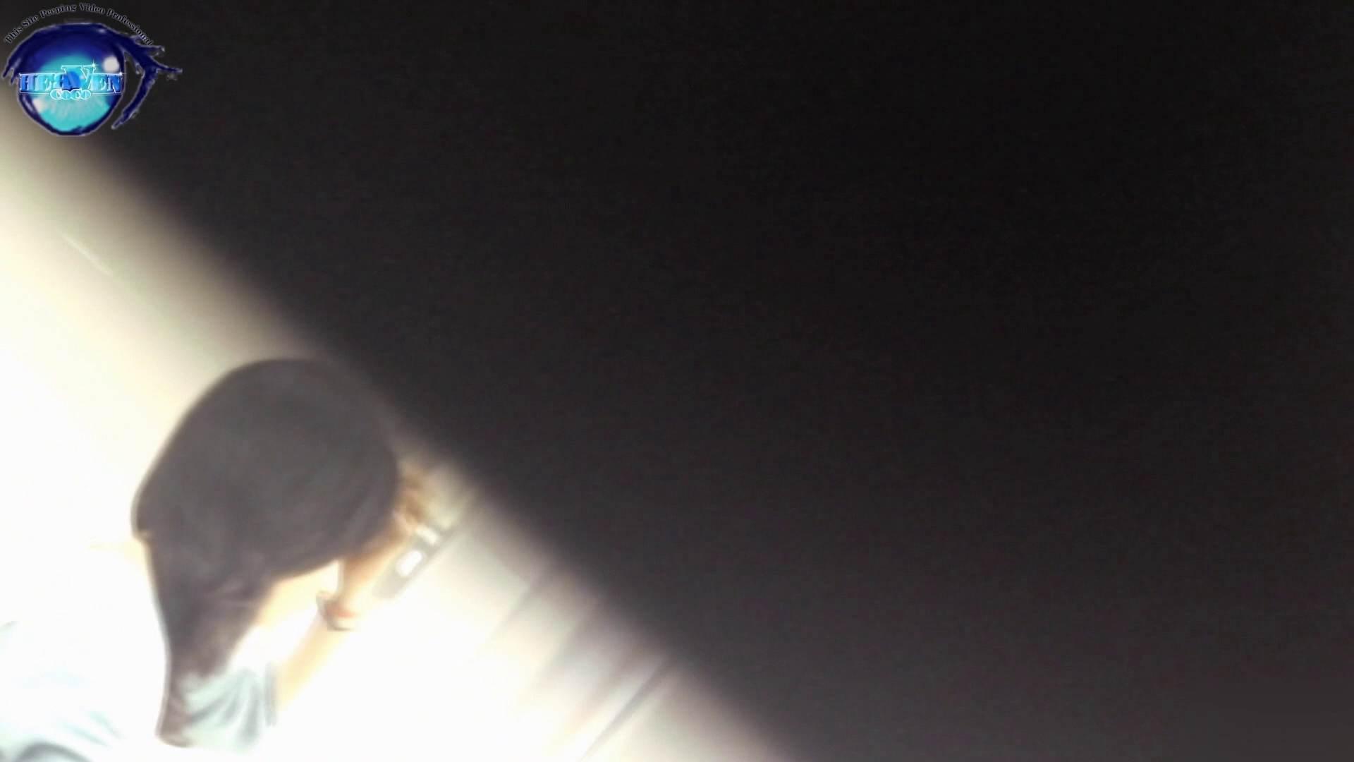 お銀さんの「洗面所突入レポート!!」 vol.51 突入最前線!おまけ付き 前編 OL女体 | 美人  98連発 82