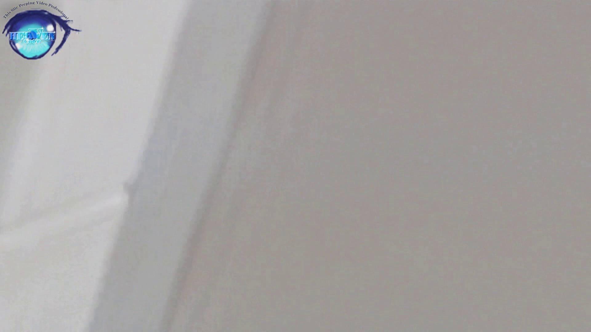 お銀さん vol.59 ピンチ!!「鏡の前で祈る女性」にばれる危機 前編 美人  108連発 10