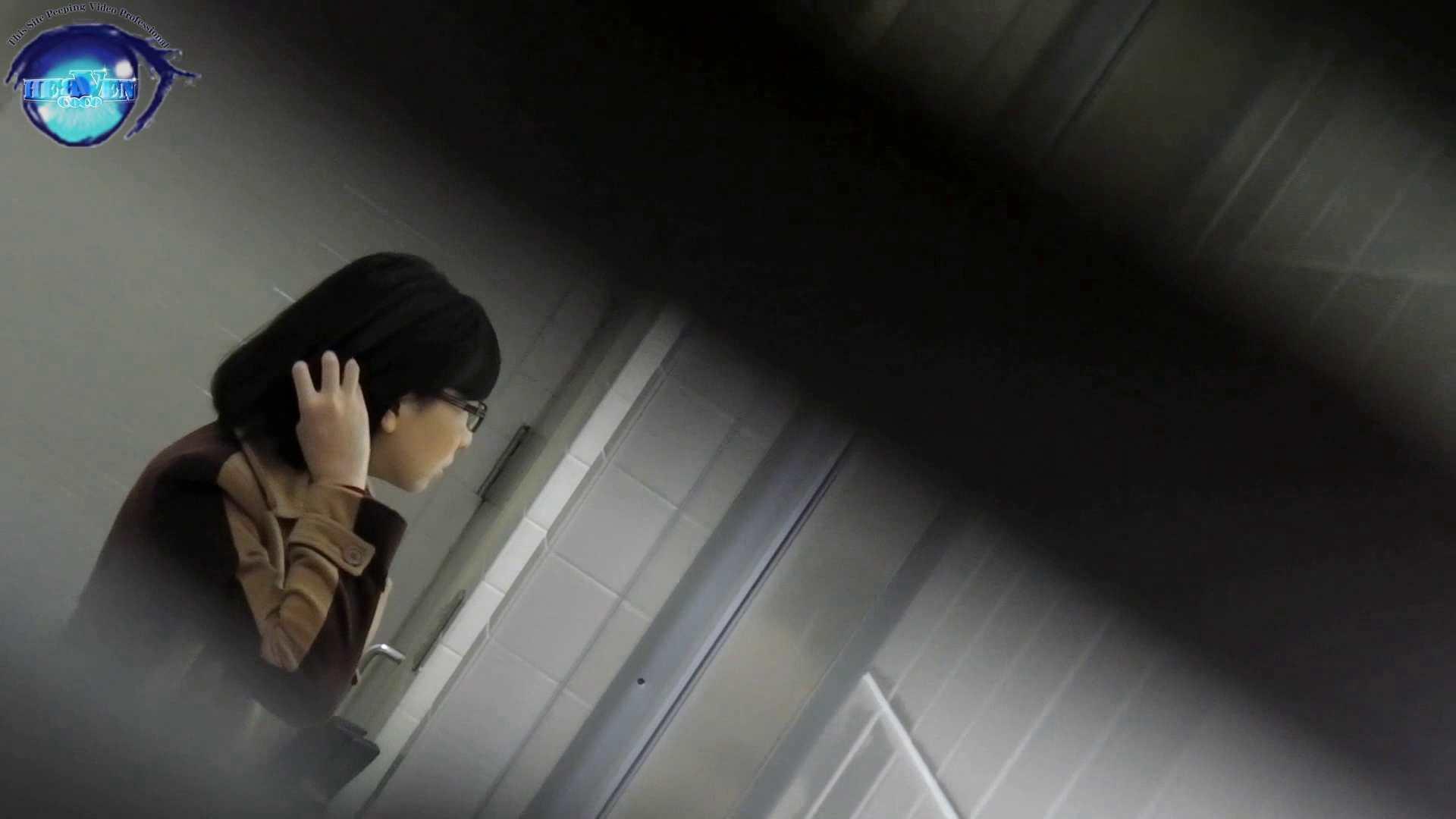 お銀さん vol.59 ピンチ!!「鏡の前で祈る女性」にばれる危機 前編 美人   OL女体  108連発 23