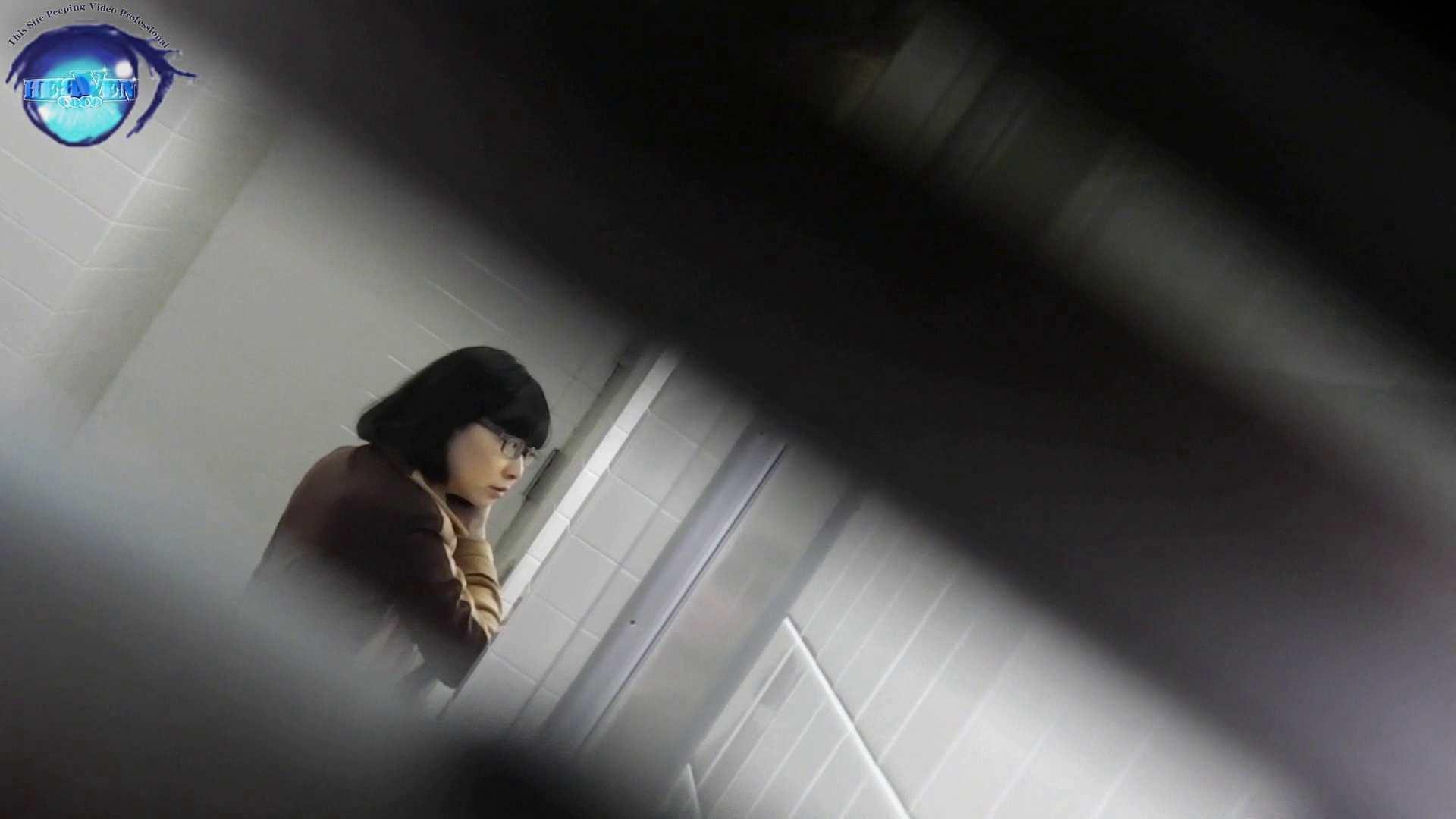 お銀さん vol.59 ピンチ!!「鏡の前で祈る女性」にばれる危機 前編 美人  108連発 24