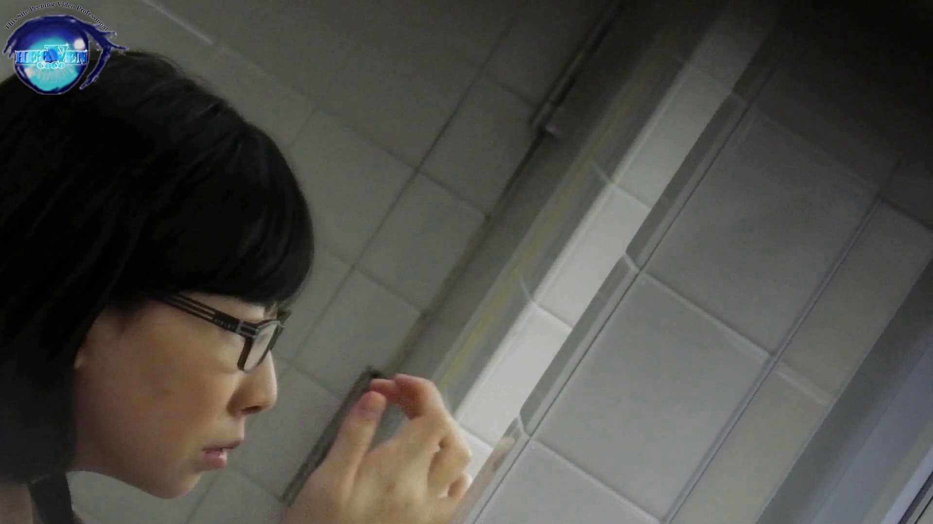 お銀さん vol.59 ピンチ!!「鏡の前で祈る女性」にばれる危機 前編 美人  108連発 26
