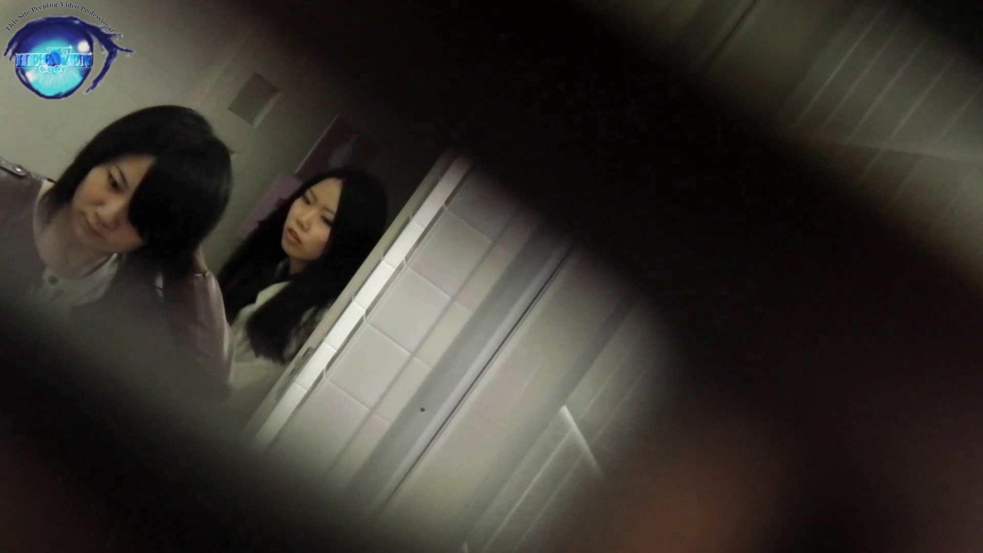 お銀さん vol.59 ピンチ!!「鏡の前で祈る女性」にばれる危機 前編 美人  108連発 48