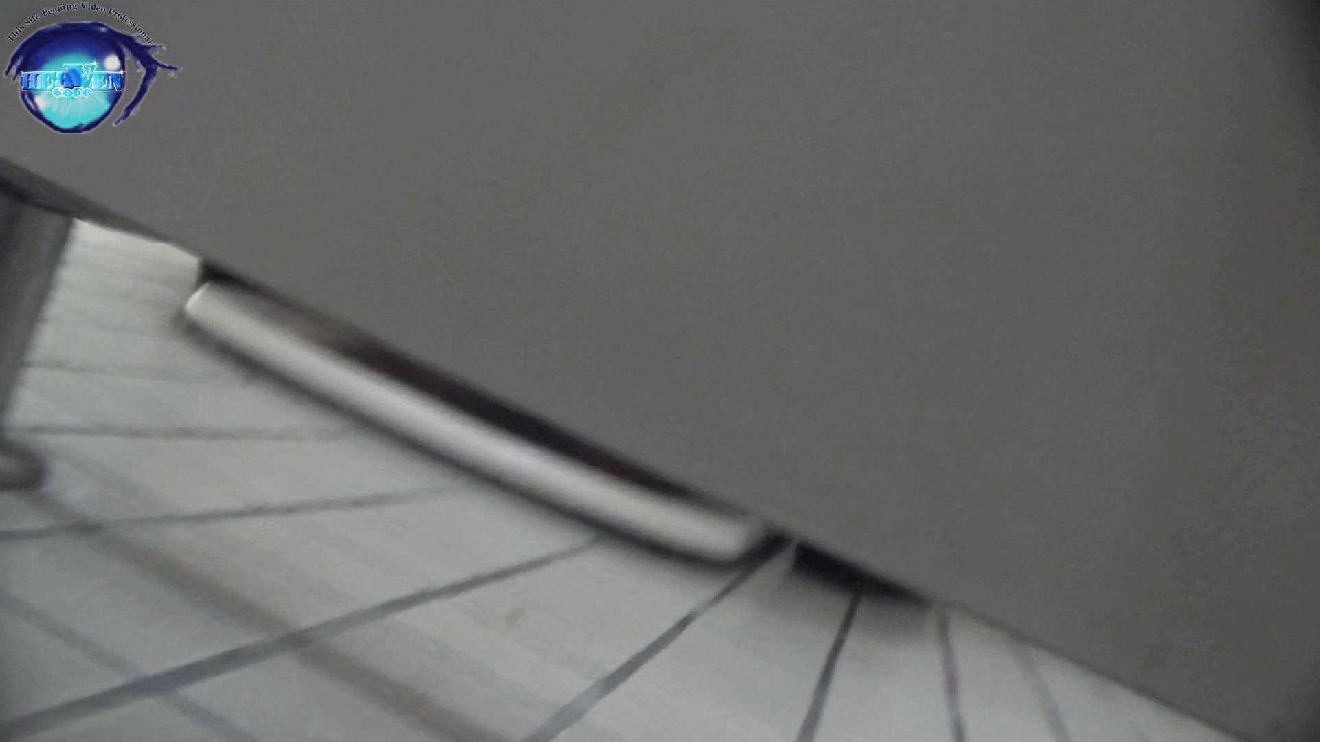 お銀さん vol.59 ピンチ!!「鏡の前で祈る女性」にばれる危機 前編 美人   OL女体  108連発 69
