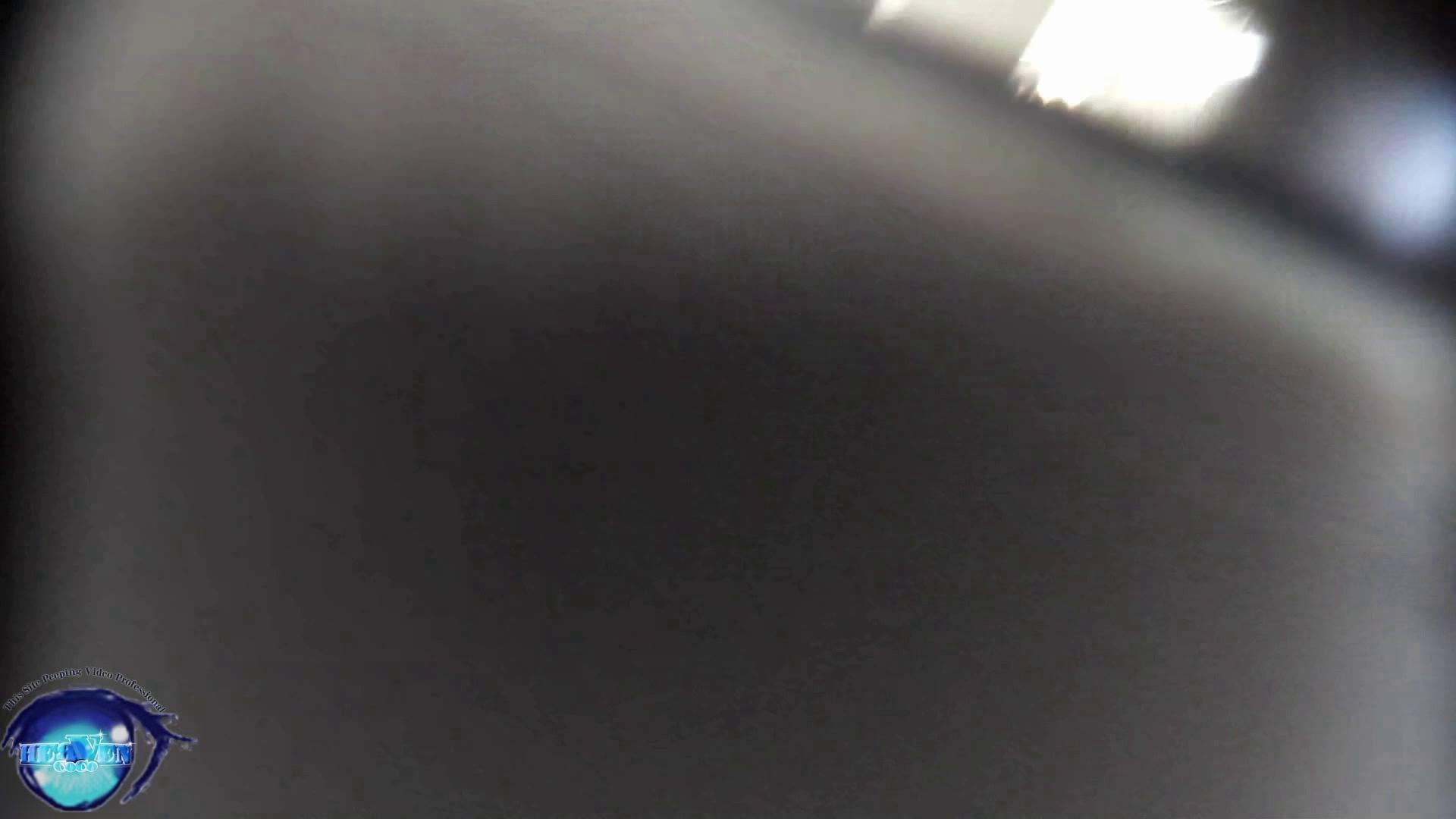 お銀さんの「洗面所突入レポート!!vol.62 来ました。最高作の予感!美しいすぎるハーフ 前編 下半身 のぞき動画画像 86連発 3