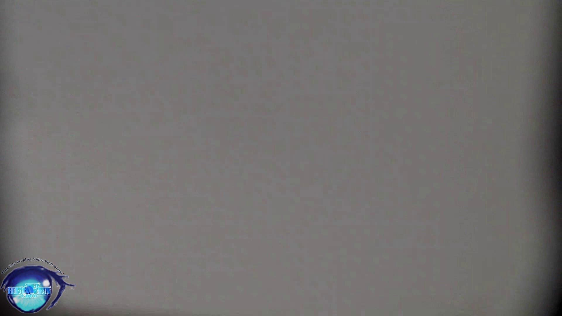 お銀さんの「洗面所突入レポート!!vol.62 来ました。最高作の予感!美しいすぎるハーフ 前編 タレント 隠し撮りAV無料 86連発 34