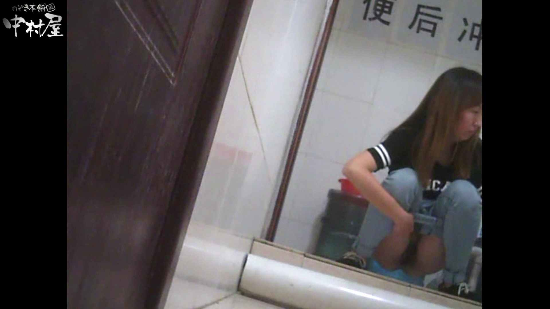 李さんの盗撮日記 Vol.07 女体盗撮 盗撮ヌード画像 76連発 3