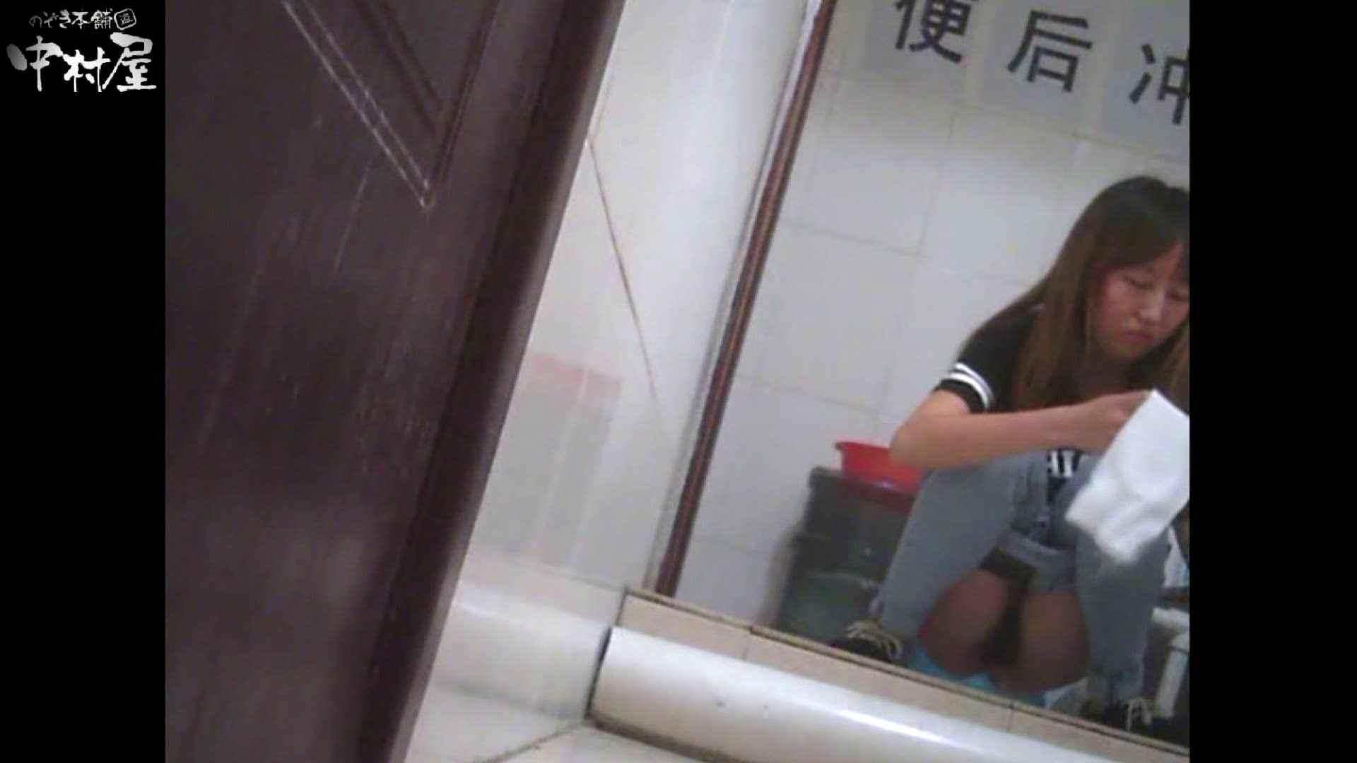 李さんの盗撮日記 Vol.07 和式 隠し撮りすけべAV動画紹介 76連発 4