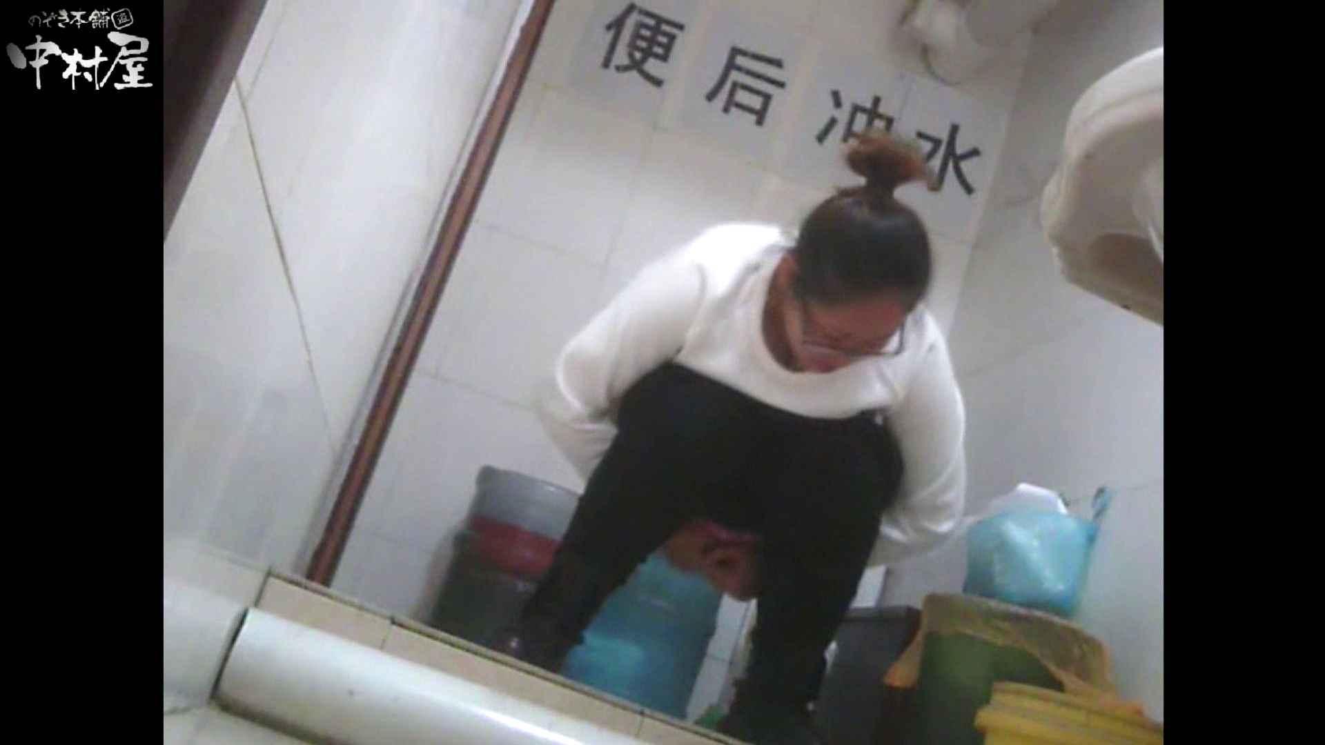 李さんの盗撮日記 Vol.07 トイレ流出  76連発 5
