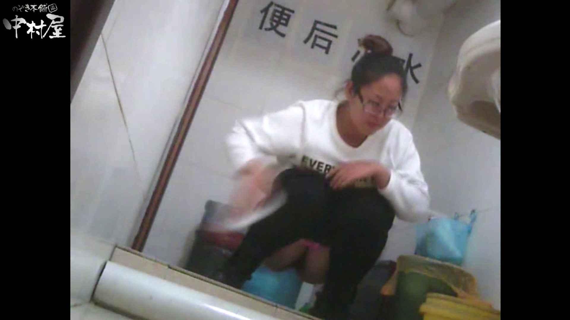 李さんの盗撮日記 Vol.07 トイレ流出 | 萌えギャル  76連発 6