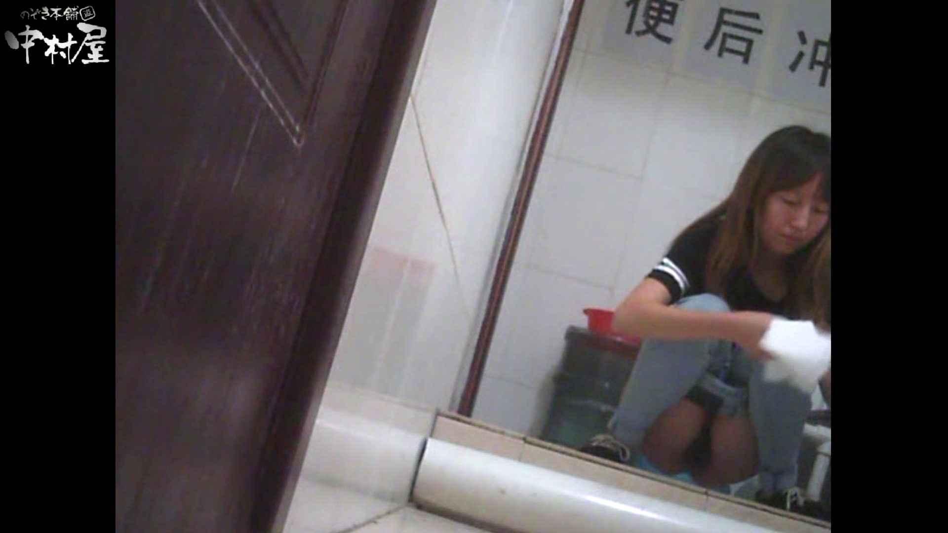李さんの盗撮日記 Vol.07 トイレ流出  76連発 10