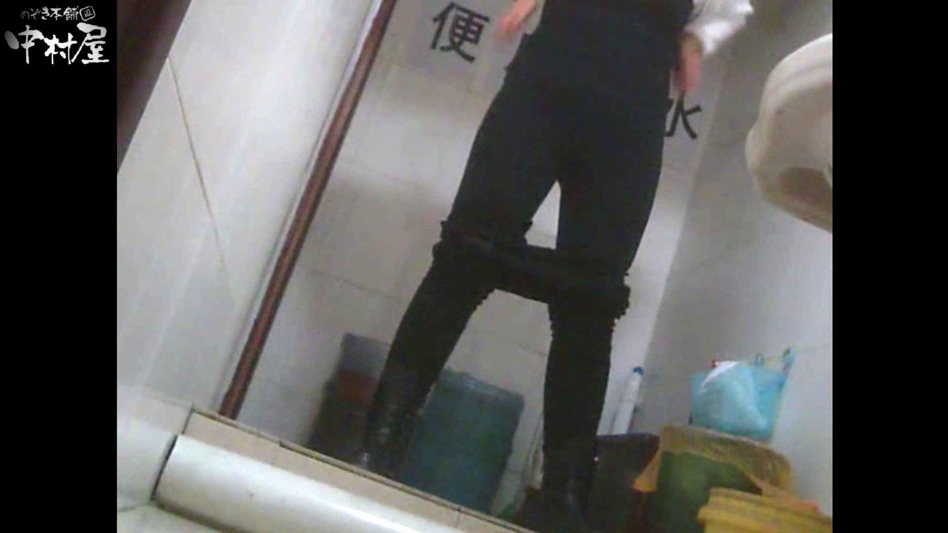 李さんの盗撮日記 Vol.07 OL女体 アダルト動画キャプチャ 76連発 12