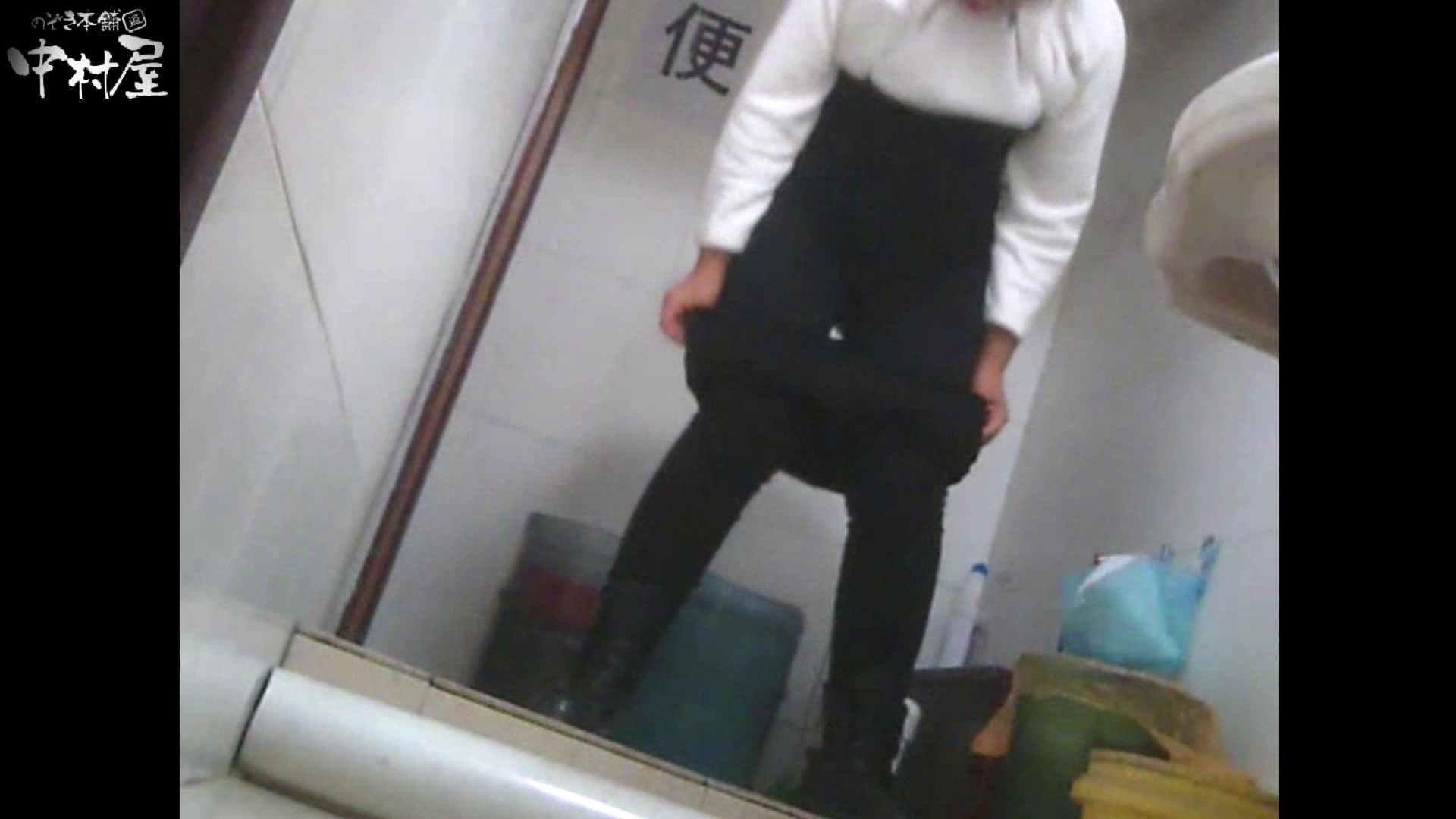 李さんの盗撮日記 Vol.07 女体盗撮 盗撮ヌード画像 76連発 13