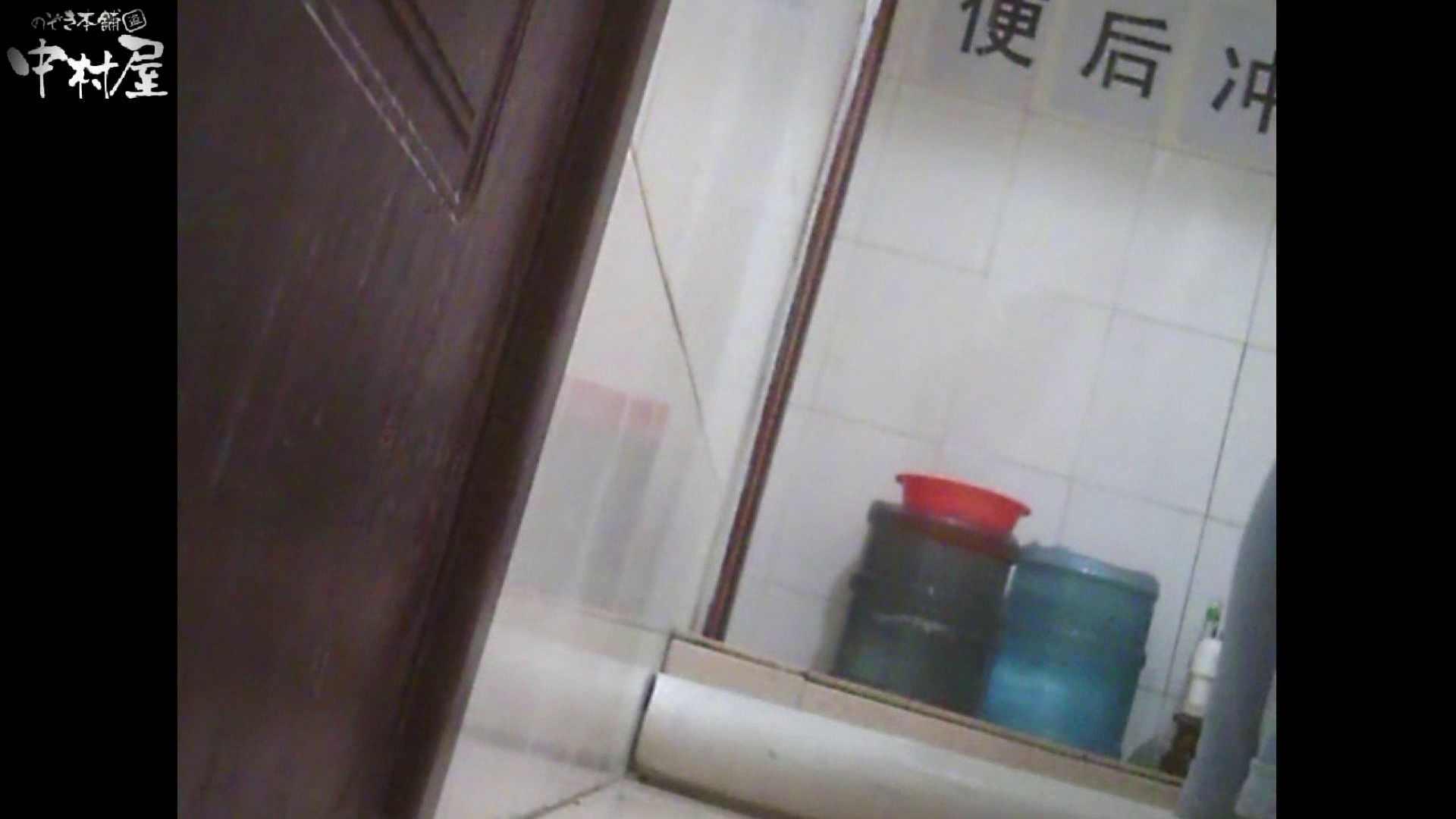 李さんの盗撮日記 Vol.07 女体盗撮 盗撮ヌード画像 76連発 23