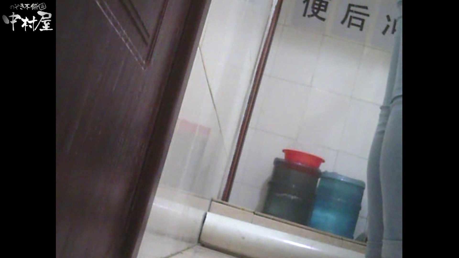 李さんの盗撮日記 Vol.07 トイレ流出 | 萌えギャル  76連発 26