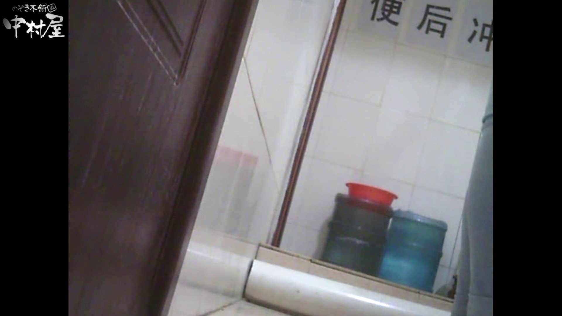 李さんの盗撮日記 Vol.07 OL女体 アダルト動画キャプチャ 76連発 27